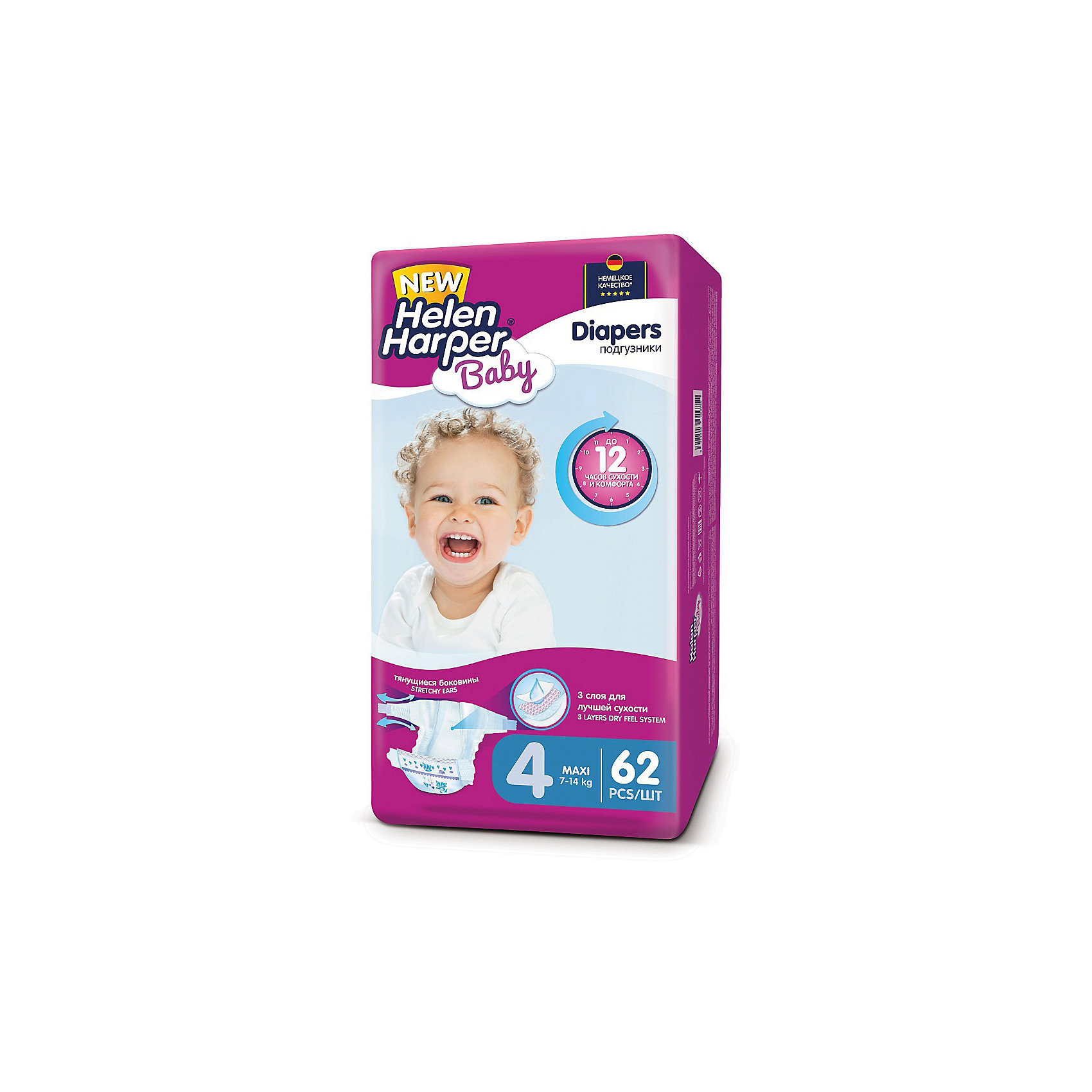 Подгузники Maxi Helen Harper Baby 7-14 кг., 62 шт.Подгузники 5-12 кг.<br>Детские подгузники Helen Harper Baby отличаются красочным дизайном и превосходным качеством. Они выполнены из гипоаллергенного дышащего материала без отдушек и ароматизаторов, имеют многоразовые застежки-липучки с пониженным уровнем шума. Уникальная система впитывания надежно удерживает жидкость внутри подгузника, превращая ее в гель и защищая от протеканий. Мягкий внутренний слой препятствует возникновению раздражений на нежной коже малыша и обеспечивает дополнительный комфорт. Благодаря эластичным боковинам и особой анатомической форме подгузник хорошо прилегает к телу ребенка, при этом не стягивает и не натирает кожу.<br><br>Особенности:<br>Высокая впитываемость (система Dry Feel).<br>Внутренний мягкий слой подгузника препятствует возникновению раздражений и опрелостей.<br>Многоразовая застежка-липучка обеспечивает удобство в использовании.<br>Превосходно сидят благодаря анатомической форме подгузника.<br>Эластичные дышащие боковые оборочки препятствуют проникновению влаги наружу.<br>Выполнены из дышащего гипоаллергенного материала.<br><br>Ширина мм: 600<br>Глубина мм: 600<br>Высота мм: 200<br>Вес г: 2317<br>Возраст от месяцев: 6<br>Возраст до месяцев: 24<br>Пол: Унисекс<br>Возраст: Детский<br>SKU: 4729778