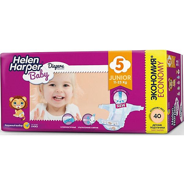 Подгузники Junior Helen Harper Baby 11-25 кг., 40 шт.Подгузники классические<br>Детские подгузники Helen Harper Baby отличаются красочным дизайном и превосходным качеством. Они выполнены из гипоаллергенного дышащего материала без отдушек и ароматизаторов, имеют многоразовые застежки-липучки с пониженным уровнем шума. Уникальная система впитывания надежно удерживает жидкость внутри подгузника, превращая ее в гель и защищая от протеканий. Мягкий внутренний слой препятствует возникновению раздражений на нежной коже малыша и обеспечивает дополнительный комфорт. Благодаря эластичным боковинам и особой анатомической форме подгузник хорошо прилегает к телу ребенка, при этом не стягивает и не натирает кожу.<br><br>Особенности:<br>Высокая впитываемость (система Dry Feel).<br>Внутренний мягкий слой подгузника препятствует возникновению раздражений и опрелостей.<br>Многоразовая застежка-липучка обеспечивает удобство в использовании.<br>Превосходно сидят благодаря анатомической форме подгузника.<br>Эластичные дышащие боковые оборочки препятствуют проникновению влаги наружу.<br>Выполнены из дышащего гипоаллергенного материала.<br>Ширина мм: 600; Глубина мм: 600; Высота мм: 200; Вес г: 1657; Возраст от месяцев: -2147483648; Возраст до месяцев: 2147483647; Пол: Унисекс; Возраст: Детский; SKU: 4729779;
