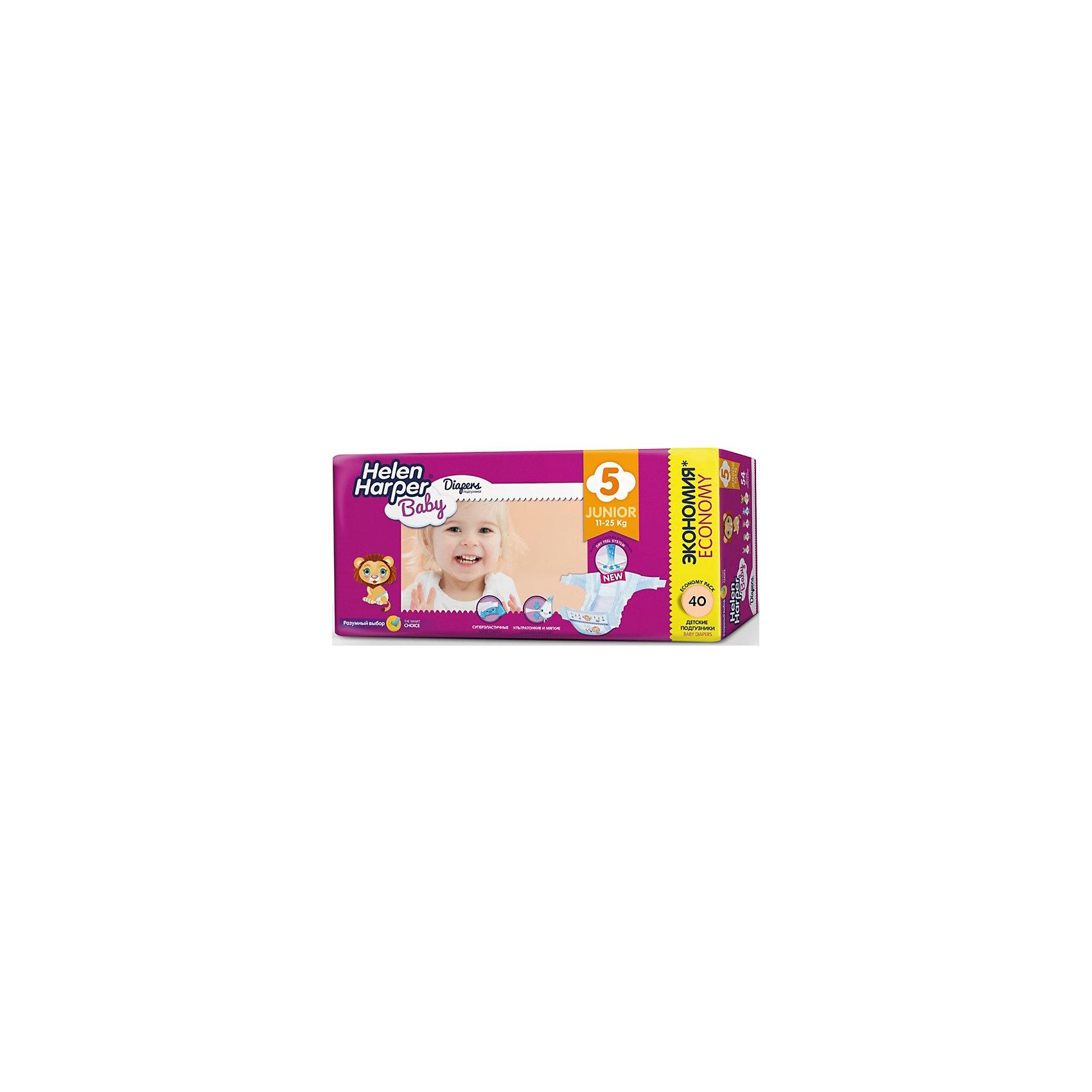 Подгузники Junior Helen Harper Baby 11-25 кг., 40 шт.Подгузники классические<br>Детские подгузники Helen Harper Baby отличаются красочным дизайном и превосходным качеством. Они выполнены из гипоаллергенного дышащего материала без отдушек и ароматизаторов, имеют многоразовые застежки-липучки с пониженным уровнем шума. Уникальная система впитывания надежно удерживает жидкость внутри подгузника, превращая ее в гель и защищая от протеканий. Мягкий внутренний слой препятствует возникновению раздражений на нежной коже малыша и обеспечивает дополнительный комфорт. Благодаря эластичным боковинам и особой анатомической форме подгузник хорошо прилегает к телу ребенка, при этом не стягивает и не натирает кожу.<br><br>Особенности:<br>Высокая впитываемость (система Dry Feel).<br>Внутренний мягкий слой подгузника препятствует возникновению раздражений и опрелостей.<br>Многоразовая застежка-липучка обеспечивает удобство в использовании.<br>Превосходно сидят благодаря анатомической форме подгузника.<br>Эластичные дышащие боковые оборочки препятствуют проникновению влаги наружу.<br>Выполнены из дышащего гипоаллергенного материала.<br><br>Ширина мм: 600<br>Глубина мм: 600<br>Высота мм: 200<br>Вес г: 1657<br>Возраст от месяцев: -2147483648<br>Возраст до месяцев: 2147483647<br>Пол: Унисекс<br>Возраст: Детский<br>SKU: 4729779