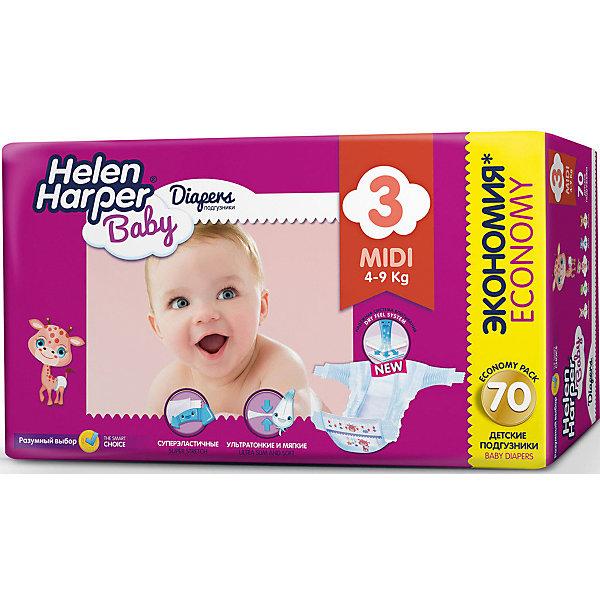 Подгузники Midi Helen Harper Baby 4-9 кг., 70 шт.Подгузники классические<br>Детские подгузники Helen Harper Baby отличаются красочным дизайном и превосходным качеством. Они выполнены из гипоаллергенного дышащего материала без отдушек и ароматизаторов, имеют многоразовые застежки-липучки с пониженным уровнем шума. Уникальная система впитывания надежно удерживает жидкость внутри подгузника, превращая ее в гель и защищая от протеканий. Мягкий внутренний слой препятствует возникновению раздражений на нежной коже малыша и обеспечивает дополнительный комфорт. Благодаря эластичным боковинам и особой анатомической форме подгузник хорошо прилегает к телу ребенка, при этом не стягивает и не натирает кожу.<br><br>Особенности:<br>Высокая впитываемость (система Dry Feel).<br>Внутренний мягкий слой подгузника препятствует возникновению раздражений и опрелостей.<br>Многоразовая застежка-липучка обеспечивает удобство в использовании.<br>Превосходно сидят благодаря анатомической форме подгузника.<br>Эластичные дышащие боковые оборочки препятствуют проникновению влаги наружу.<br>Выполнены из дышащего гипоаллергенного материала.<br>Ширина мм: 600; Глубина мм: 600; Высота мм: 200; Вес г: 2043; Возраст от месяцев: -2147483648; Возраст до месяцев: 2147483647; Пол: Унисекс; Возраст: Детский; SKU: 4729781;