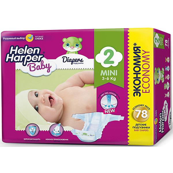 Подгузники Mini Helen Harper Baby 3-6 кг., 78 шт.Подгузники классические<br>Детские подгузники Helen Harper Baby отличаются красочным дизайном и превосходным качеством. Они выполнены из гипоаллергенного дышащего материала без отдушек и ароматизаторов, имеют многоразовые застежки-липучки с пониженным уровнем шума. Уникальная система впитывания надежно удерживает жидкость внутри подгузника, превращая ее в гель и защищая от протеканий. Мягкий внутренний слой препятствует возникновению раздражений на нежной коже малыша и обеспечивает дополнительный комфорт. Благодаря эластичным боковинам и особой анатомической форме подгузник хорошо прилегает к телу ребенка, при этом не стягивает и не натирает кожу.<br><br>Особенности:<br>Высокая впитываемость (система Dry Feel).<br>Внутренний мягкий слой подгузника препятствует возникновению раздражений и опрелостей.<br>Многоразовая застежка-липучка обеспечивает удобство в использовании.<br>Превосходно сидят благодаря анатомической форме подгузника.<br>Эластичные дышащие боковые оборочки препятствуют проникновению влаги наружу.<br>Выполнены из дышащего гипоаллергенного материала.<br><br>Ширина мм: 600<br>Глубина мм: 600<br>Высота мм: 200<br>Вес г: 2027<br>Возраст от месяцев: -2147483648<br>Возраст до месяцев: 2147483647<br>Пол: Унисекс<br>Возраст: Детский<br>SKU: 4729782