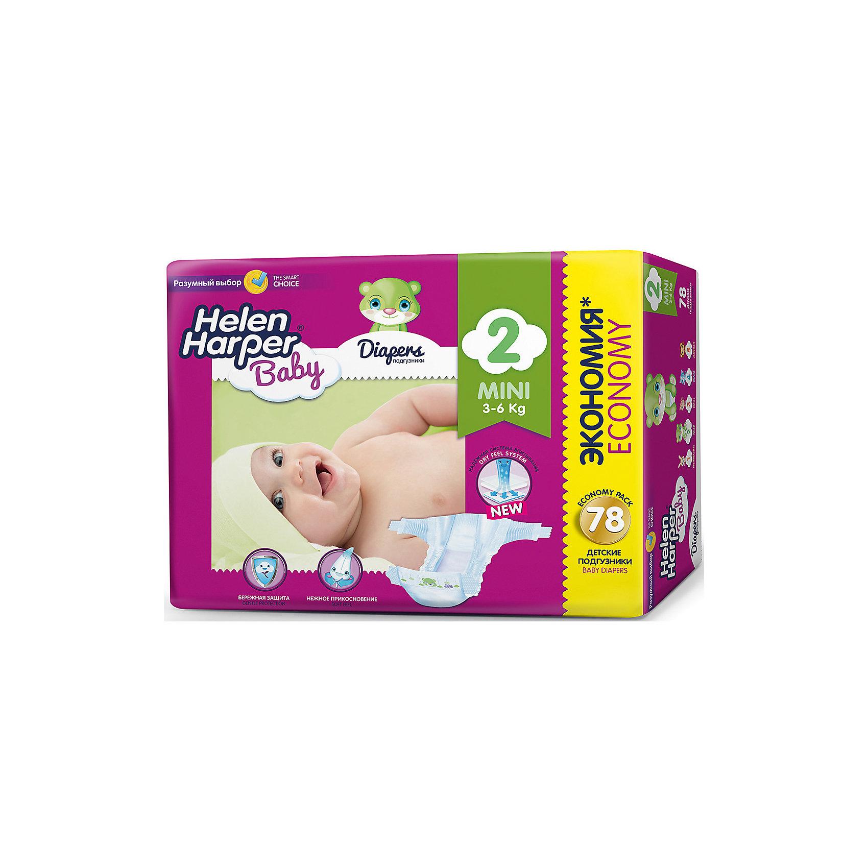 Подгузники Mini Helen Harper Baby 3-6 кг., 78 шт.Детские подгузники Helen Harper Baby отличаются красочным дизайном и превосходным качеством. Они выполнены из гипоаллергенного дышащего материала без отдушек и ароматизаторов, имеют многоразовые застежки-липучки с пониженным уровнем шума. Уникальная система впитывания надежно удерживает жидкость внутри подгузника, превращая ее в гель и защищая от протеканий. Мягкий внутренний слой препятствует возникновению раздражений на нежной коже малыша и обеспечивает дополнительный комфорт. Благодаря эластичным боковинам и особой анатомической форме подгузник хорошо прилегает к телу ребенка, при этом не стягивает и не натирает кожу.<br><br>Особенности:<br>Высокая впитываемость (система Dry Feel).<br>Внутренний мягкий слой подгузника препятствует возникновению раздражений и опрелостей.<br>Многоразовая застежка-липучка обеспечивает удобство в использовании.<br>Превосходно сидят благодаря анатомической форме подгузника.<br>Эластичные дышащие боковые оборочки препятствуют проникновению влаги наружу.<br>Выполнены из дышащего гипоаллергенного материала.<br><br>Ширина мм: 600<br>Глубина мм: 600<br>Высота мм: 200<br>Вес г: 2027<br>Возраст от месяцев: -2147483648<br>Возраст до месяцев: 2147483647<br>Пол: Унисекс<br>Возраст: Детский<br>SKU: 4729782