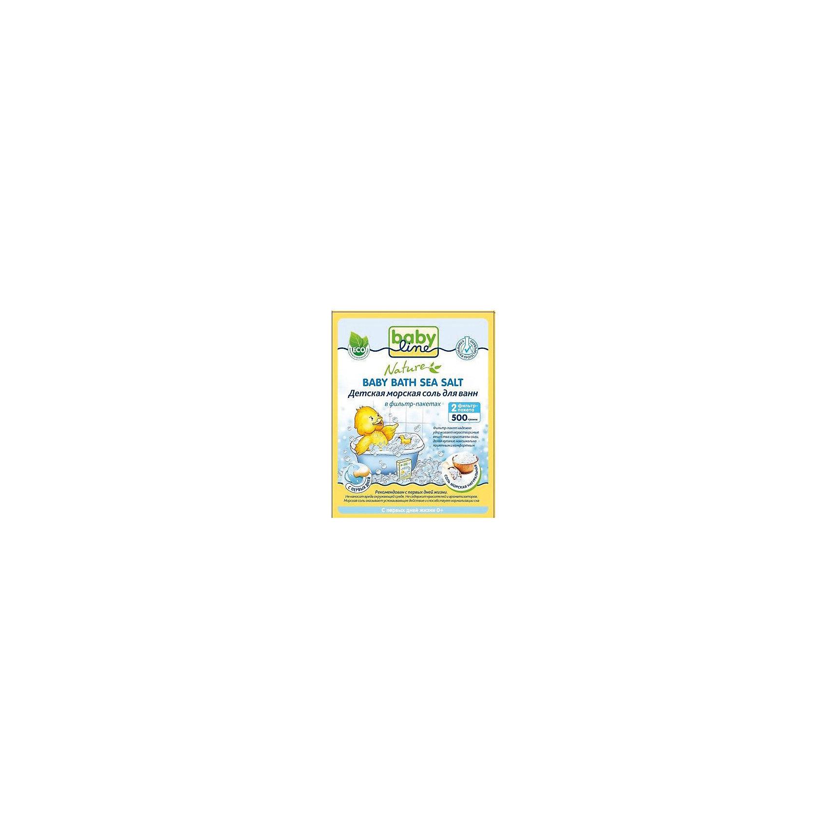 Babyline Детская морская соль для ванн, Babyline, 500 гр. соль для ванн малавит флора берёза 500 г