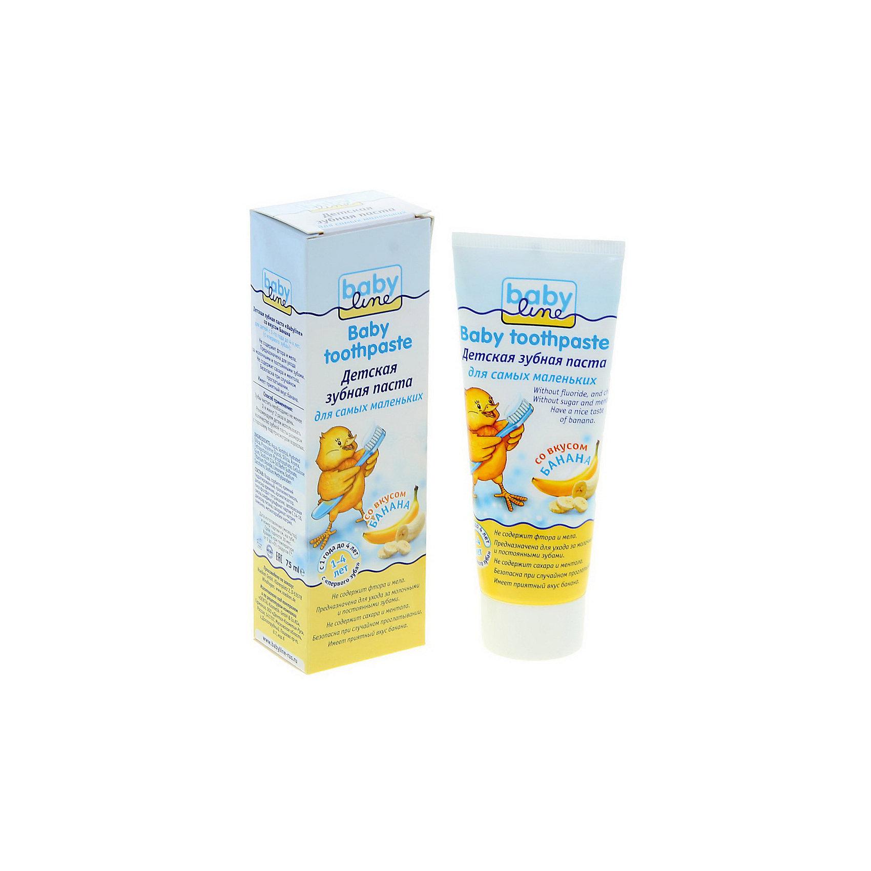 Babyline Детская зубная паста со вкусом банана, Babyline, 75 мл babyline детская зубная паста со вкусом банана babyline 75 мл