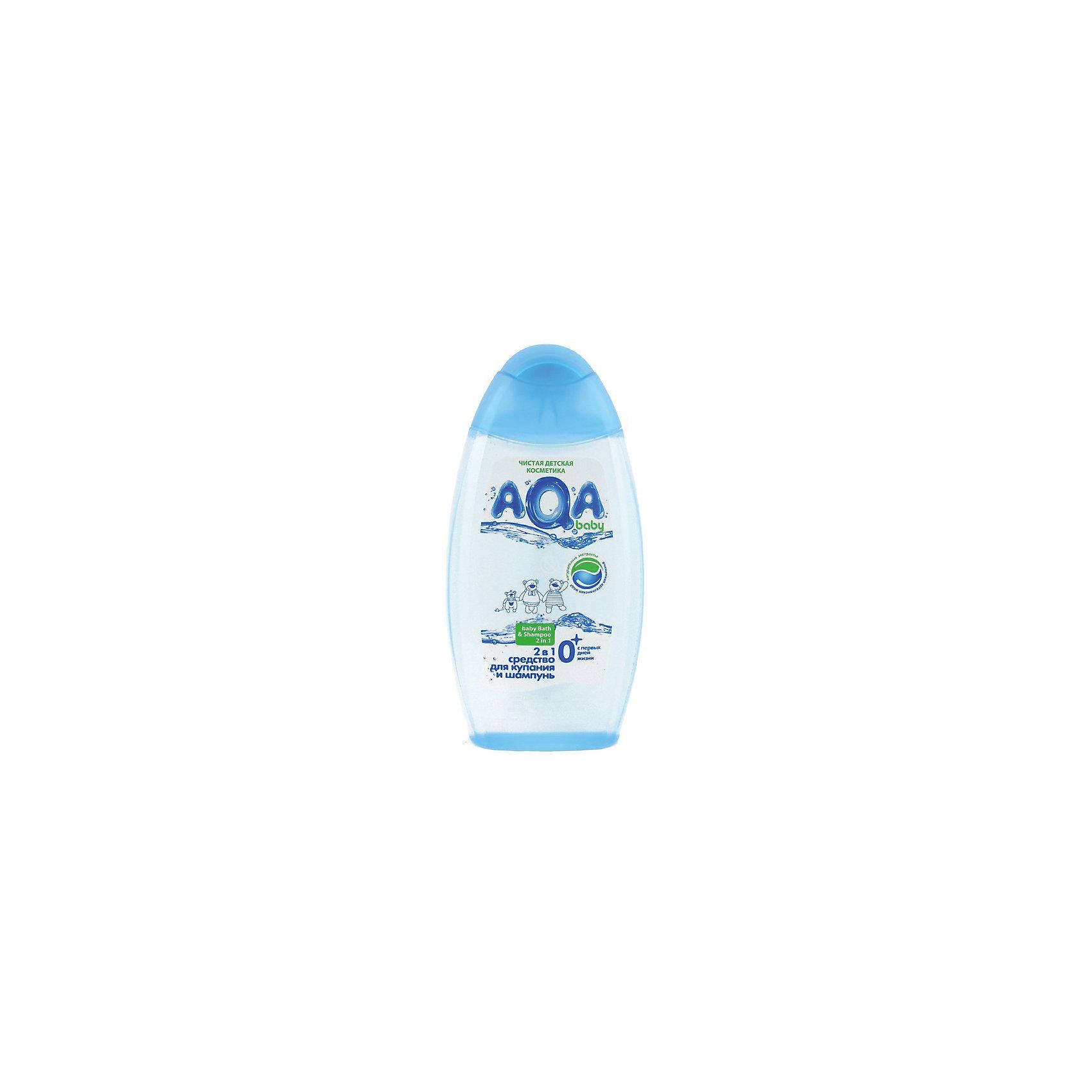 Средство для купания и шампунь 2 в 1, AQA baby, 250 мл.Косметика для купания<br>Универсальное средство для мягкого очищения волос и тела на основе воды из артезианского источника.<br>Не сушит кожу<br>Без парабенов<br>Без слез<br>Особенности:<br>Универсальное средство для нежного очищения кожи и волос малыша.<br>Подходит для детей с первых дней жизни.<br>Специальная комбинация из экстрактов ромашки, календулы и Д-пантенола смягчает и питает кожу.<br>Не сушит кожу.<br>Без парабенов.<br>Не тестируется на животных.<br>Объем: 500 мл.<br>Способ применения: небольшое количество средства нанесите на тело или волосы, мягко вспеньте, а затем хорошенько смойте водой.<br><br>Ширина мм: 158<br>Глубина мм: 500<br>Высота мм: 75<br>Вес г: 800<br>Возраст от месяцев: 0<br>Возраст до месяцев: 36<br>Пол: Унисекс<br>Возраст: Детский<br>SKU: 4729806