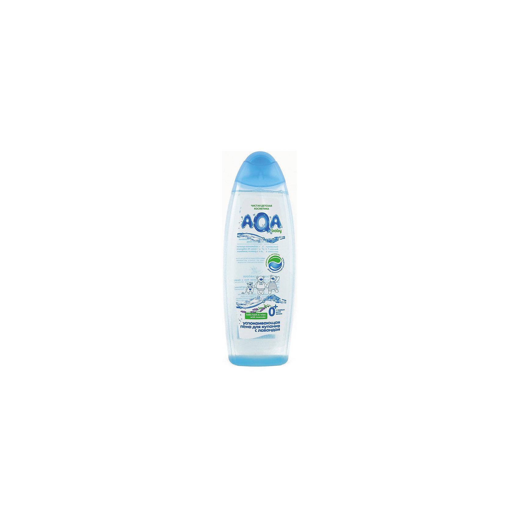 Пена для купания успокаивающая с лавандой, AQA babyНежно очищает во время купания, успокаивая и расслабляя малыша, настраивает на спокойный сон.<br>С экстрактом лаванды<br>Не сушит кожу<br>Без парабенов<br>На основе воды из артезианского источника<br>С ромашкой, календулой и Д-пантенолом<br>Особенности:<br>Пена для ванны с первых дней жизни.<br>Содержит экстракты лаванды, ромашки и календулы.<br>На основе воды из артезианского источника.<br>Без парабенов.<br>Объем: 500 мл.<br>Способ применения. Небольшое количество пенки добавьте в ванночку до полного растворения. Искупайте малыша, затем ополосните тело водой.<br><br>Ширина мм: 236<br>Глубина мм: 500<br>Высота мм: 83<br>Вес г: 460<br>Возраст от месяцев: 0<br>Возраст до месяцев: 36<br>Пол: Унисекс<br>Возраст: Детский<br>SKU: 4729810