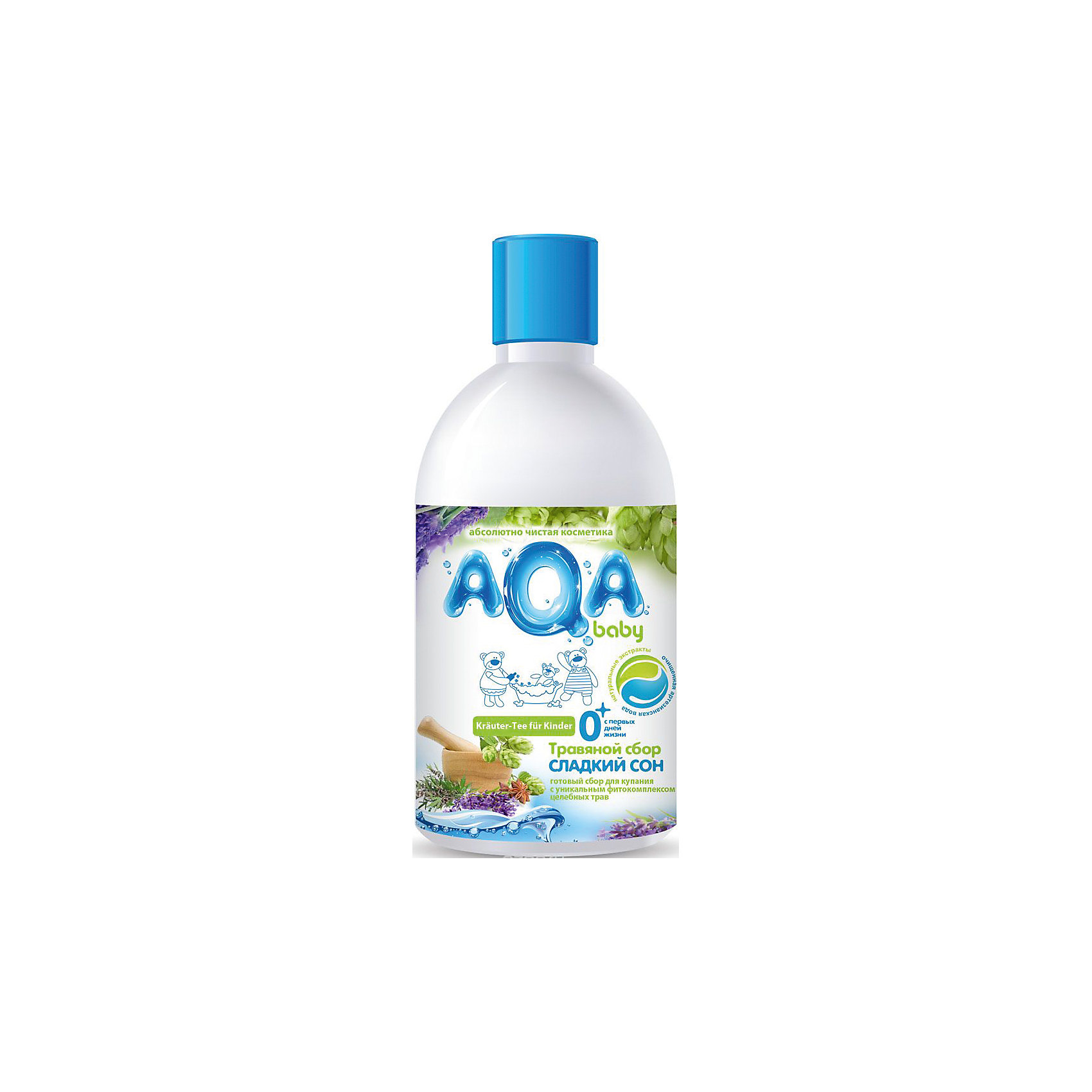 AQA baby Травяной сбор для купания малышей Сладкий сон, AQA baby, 300 мл средство для купания aqa baby травяной сбор сладкий сон 300 мл