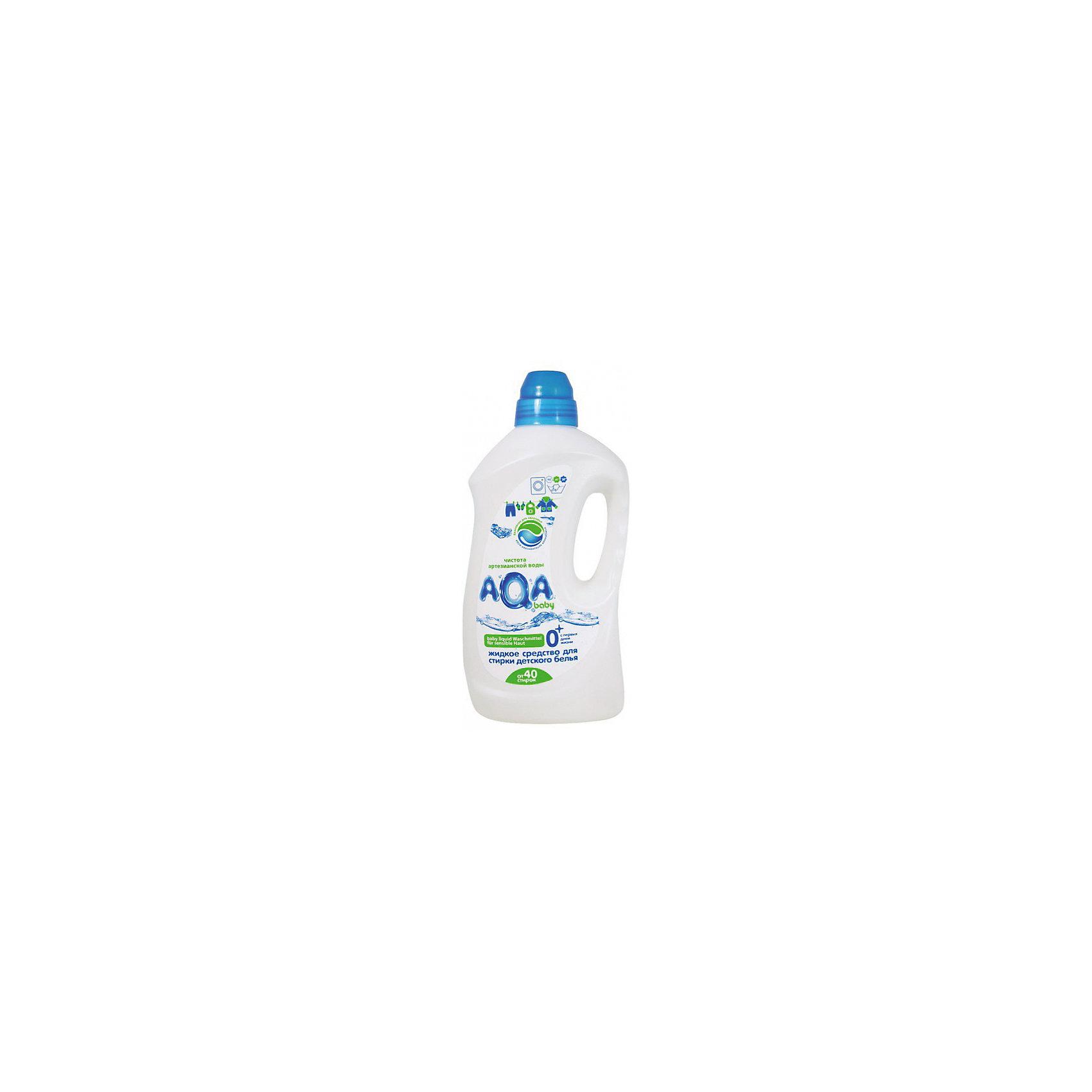 Жидкое средство для стирки детского белья, AQA babyБытовая химия<br>Разработано специально для детского белья - с первых дней жизни<br>Содержит энзимы – высокоэффективные натуральные компоненты, усиливающие отстирывающую способность средства и удаляющие как заметные, так и невидимые загрязнения<br>Не содержит фосфатов, хлора, «плохих» консервантов и красителей и других химических агрессивных компонентов<br>Сбалансированный рН продукта – не снижает отстирывающую способность, но и не портит кожу рук<br>Быстро и без остатков вымывается в процессе полоскания<br>Для всех типов стиральных машин и ручной стирки при температуре от 30C° до 90C°<br>Колпачок с двойным дном выполняет роль мерного стаканчика и сохраняет упаковку гигиеничной. <br>Объем: 1,5 литра<br><br>Ширина мм: 280<br>Глубина мм: 500<br>Высота мм: 125<br>Вес г: 640<br>Возраст от месяцев: 0<br>Возраст до месяцев: 36<br>Пол: Унисекс<br>Возраст: Детский<br>SKU: 4729818