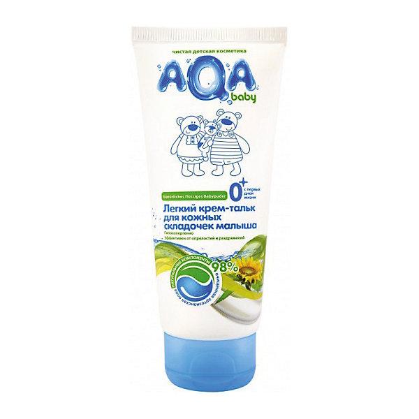 Легкий крем-тальк для кожных складочек малыша, AQA babyКосметика для малыша<br>БЕЗ: парабенов, феноксиэтанола, минерального масла, силиконов, галогенопроизводных компонентов. 98% компонентов имеют сертификаты ECOCERT или COSMOS<br>Разработан специально для защиты кожи малыша в особо нежных местах<br>В состав входит растительная пудра (натуральный крахмал тапиоки) – мягко впитывает излишнюю влагу и усиливает естественную защиту кожи<br>Не нарушает кожного дыхания<br>БЕЗ: парабенов, феноксиэтанола, минерального масла, силиконов, галогенопроизводных компонентов<br>Гипоаллергенно<br>Объём: 100 мл<br><br>Ширина мм: 143<br>Глубина мм: 500<br>Высота мм: 60<br>Вес г: 420<br>Возраст от месяцев: 0<br>Возраст до месяцев: 36<br>Пол: Унисекс<br>Возраст: Детский<br>SKU: 4729823