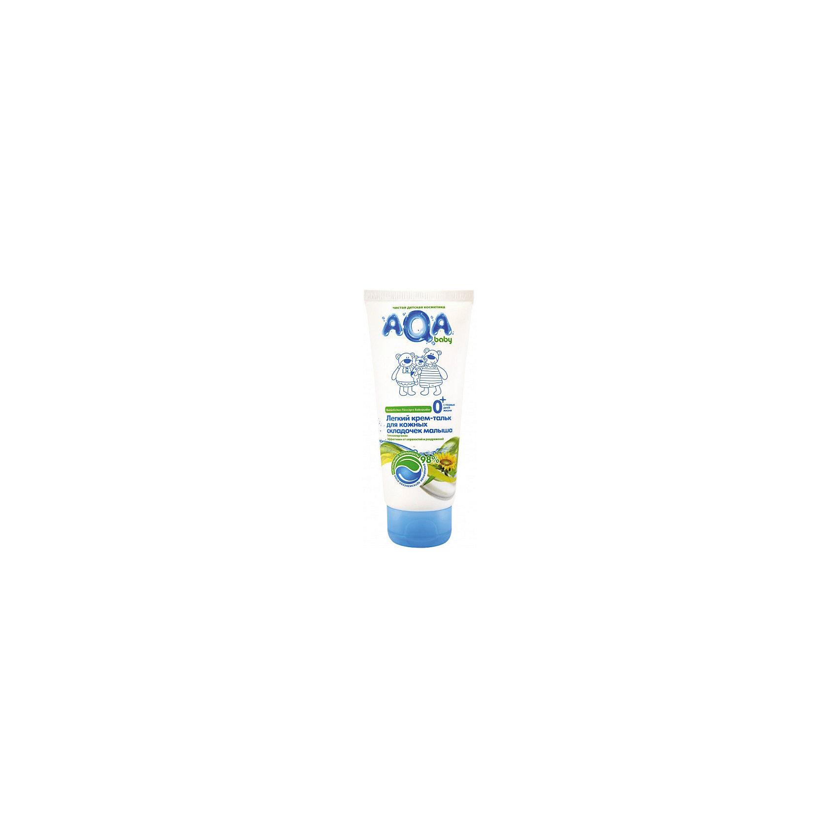 Легкий крем-тальк для кожных складочек малыша, AQA babyКосметика для младенцев<br>БЕЗ: парабенов, феноксиэтанола, минерального масла, силиконов, галогенопроизводных компонентов. 98% компонентов имеют сертификаты ECOCERT или COSMOS<br>Разработан специально для защиты кожи малыша в особо нежных местах<br>В состав входит растительная пудра (натуральный крахмал тапиоки) – мягко впитывает излишнюю влагу и усиливает естественную защиту кожи<br>Не нарушает кожного дыхания<br>БЕЗ: парабенов, феноксиэтанола, минерального масла, силиконов, галогенопроизводных компонентов<br>Гипоаллергенно<br>Объём: 100 мл<br><br>Ширина мм: 143<br>Глубина мм: 500<br>Высота мм: 60<br>Вес г: 420<br>Возраст от месяцев: 0<br>Возраст до месяцев: 36<br>Пол: Унисекс<br>Возраст: Детский<br>SKU: 4729823