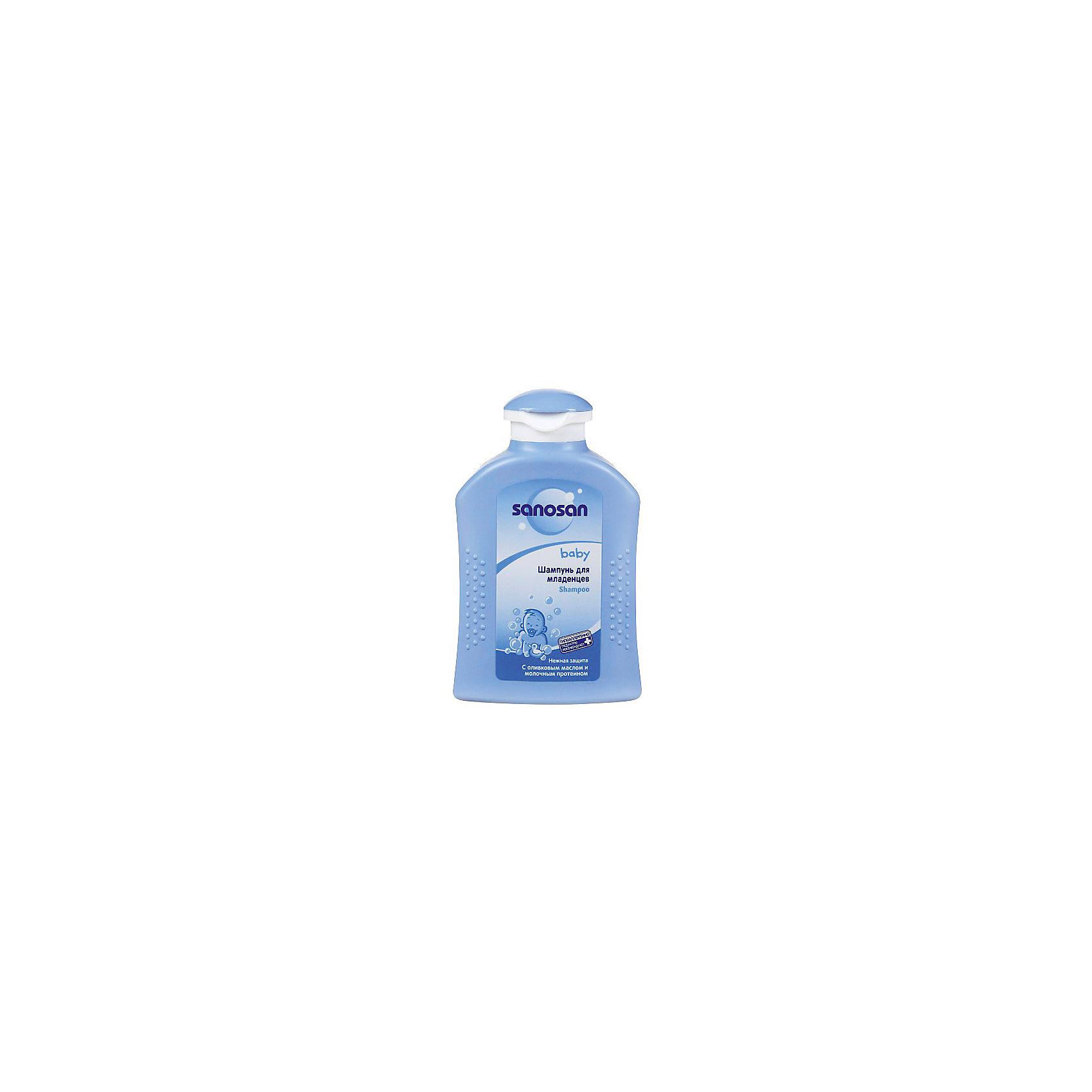 Шампунь для младенцев, Sanosan, 200 млКосметика для купания<br>sanosan baby Шампунь для младенцев<br>Специально разработан с учетом особенностей структуры детских волос. С помощью особо мягких моющих компонентов растительного происхождения бережно и тщательно очищает тонкие волосы малыша, придавая им блеск и шелковистость. Питательные добавки, такие как оливковое масло и молочный протеин, смягчают и предохраняют кожу головы от пересушивания. Не раздражает глазки. Может применяться с первых дней жизни. Подходит детям с сухой и очень чувствительной кожей.<br>Важно: шампунь для младенцев sanosan не содержит анестезирующих компонентов, подавляющих защитную функцию глаза.<br>Способ применения: используйте для очищения кожи головы и волос малыша, предварительно вспенив. После купания ополосните голову малыша теплой водой.<br>Ингредиенты:<br>AQUA, SODIUM COCOAMPHOACETATE, COCAMIDOPROPYL BETAINE, SODIUM CHLORIDE, PEG-7 GLYCERYL COCOATE, PARFUM, CITRIC ACID, SODIUM BENZOATE, ALLANTOIN, POTASSIUM SORBATE, HYDROXYPROPYL GUAR HYDROXYPROPYLTRIMONIUM CHLORIDE, HYDROLYZED MILK PROTEIN, OLEA EUROPAEA (OLIVE) LEAF EXTRACT.<br><br>Ширина мм: 143<br>Глубина мм: 500<br>Высота мм: 60<br>Вес г: 260<br>Возраст от месяцев: -2147483648<br>Возраст до месяцев: 2147483647<br>Пол: Унисекс<br>Возраст: Детский<br>SKU: 4729886