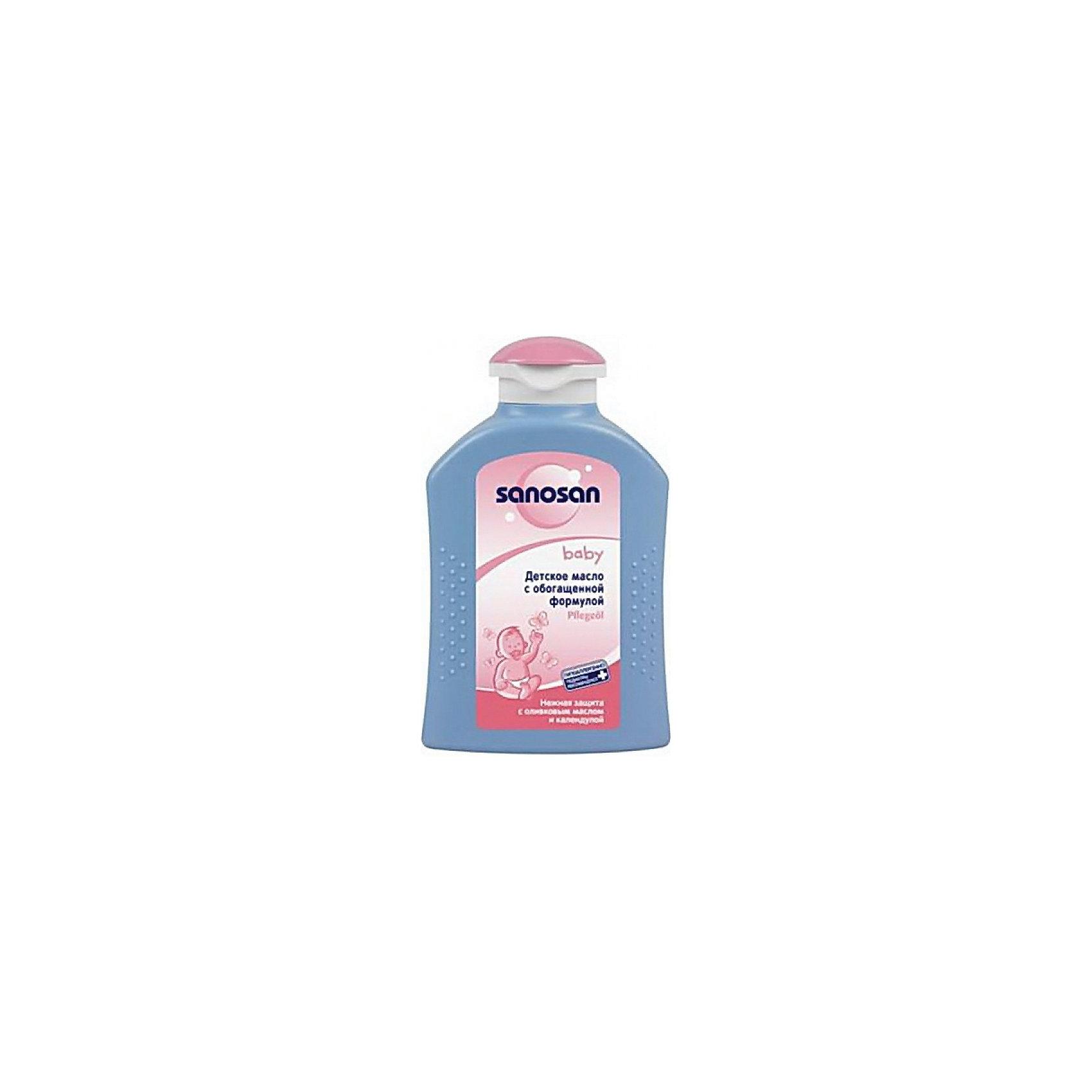 Детское масло с обогащённой формулой, Sanosan, 200 млКосметика для младнецев<br>sanosan baby Масло для очистки<br>Для очищения кожи зоны трусиков от загрязнений при смене подгузников (с помощью ватных тампонов или салфеток). Содержит календулу, бисаболол и витамин Е.<br>Клинически протестировано<br>Не содержит красителей<br>Для применения с первых дней жизни. Подходит детям и взрослым с сухой и очень чувствительной кожей.<br>Ингредиенты:<br>PARAFFINUM LIQUIDUM, HELIANTHUS ANNUUS (SUNFLOWER) SEED OIL, CAPRYLIC/CAPRIC TRIGLYCERIDE, OLEA EUROPAEA (OLIVE) FRUIT OIL, PARFUM, CALENDULA OFFICINALIS FLOWER EXTRACT, TOCOPHEROL, BISABOLOL<br><br>Ширина мм: 143<br>Глубина мм: 500<br>Высота мм: 60<br>Вес г: 125<br>Возраст от месяцев: -2147483648<br>Возраст до месяцев: 2147483647<br>Пол: Унисекс<br>Возраст: Детский<br>SKU: 4729889