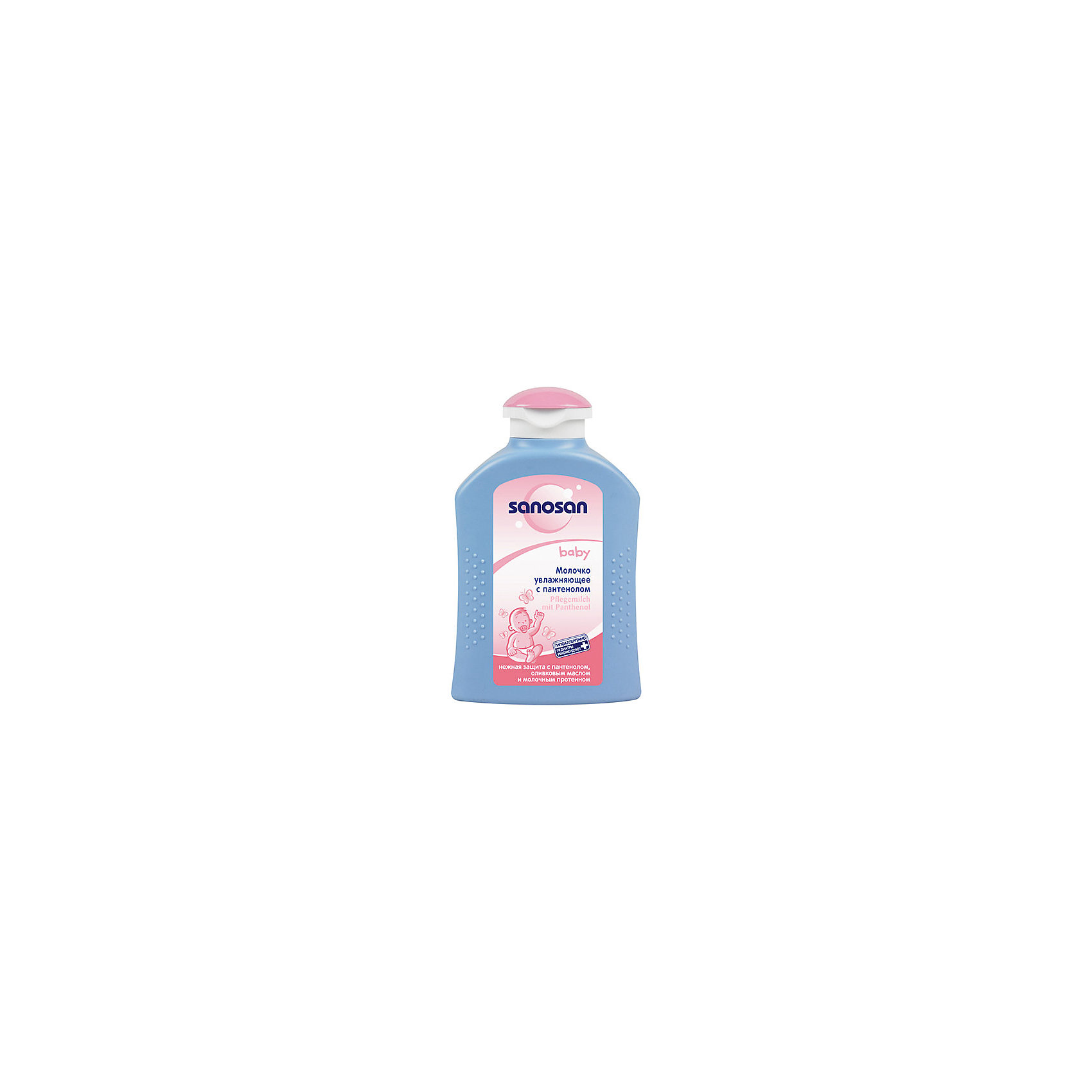 Молочко увлажняющее с пантенолом, Sanosan, 200 млКосметика для младнецев<br>sanosan baby Молочко увлажняющее с пантенолом<br>С первых дней жизни. Высококачественные питательные и увлажняющие активные добавки, такие как оливковое масло и молочный протеин, смягчают и увлажняют нежную кожу ребенка после ежедневного купания, пантенол успокаивает небольшие раздражения. Натуральное масло карите и экстракт ромашки поддерживают защитные функции кожи и регулируют ее водно-жировой баланс. Молочко быстро впитывается, не оставляя следов.<br>Способ применения: после купания массирующими движениями нанесите молочко на все тело новорожденного.<br>Совет: молочко sanosan с пантенолом – лучшее средство для ухода за кожей после пребывания на солнце.<br>Ингредиенты:<br>AQUA • GLYCERIN • CAPRYLIC/CAPRIC TRIGLYCERIDE • ISOPROPYL PALMITATE • CETEARYL ALCOHOL • GLYCERYL STEARATE CITRATE • OLEA EUROPAEA (OLIVE) FRUIT OIL • BUTYROSPERMUM PARKII (SHEA) BUTTER • PHENOXYETHANOL • PANTHENOL • PARFUM • BENZYL ALCOHOL • PROPYLENE GLYCOL • CARBOMER • ALLANTOIN • XANTHAN GUM • CHAMOMILLA RECUTITA (MATRICARIA) FLOWER EXTRACT • SODIUM HYDROXIDE • BISABOLOL • HYDROLYZED MILK PROTEIN • SODIUM BENZOATE.<br><br>Ширина мм: 143<br>Глубина мм: 500<br>Высота мм: 60<br>Вес г: 220<br>Возраст от месяцев: -2147483648<br>Возраст до месяцев: 2147483647<br>Пол: Унисекс<br>Возраст: Детский<br>SKU: 4729890