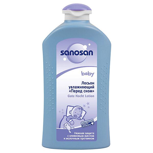 Лосьон увлажняющий Перед сном, Sanosan, 500 мл.Косметика для малыша<br>Серия «Перед сном» - это особые продукты, которые содержат натуральное лавандовое масло, легкий аромат которого мягко расслабляет и помогает малышу крепко заснуть. Увлажняющее молочко «Перед сном» с высококачественными питательными активными добавками - оливковым маслом и молочным протеином - смягчает и увлажняет нежную кожу ребенка после ежедневного купания. Молочко быстро впитывается, не оставляя следов. Рекомендуется с первых дней жизни.<br>Способ применения: после купания с пеной sanosan «Перед сном» массирующими движениями нанесите молочко на все тело новорожденного.<br>Ингредиенты:<br>AQUA • GLYCERIN • CAPRYLIC/CAPRIC TRIGLYCERIDE • CETEARYL ALCOHOL • ISOPROPYL PALMITATE • GLYCERYL STEARATE CITRATE • OLEA EUROPAEA (OLIVE) FRUIT OIL • BUTYROSPERMUM PARKII (SHEA) BUTTER • PHENOXYETHANOL • PANTHENOL • BENZYL ALCOHOL • PARFUM • PROPYLENE GLYCOL • CARBOMER • ALLANTOIN • XANTHAN GUM • CHAMOMILLA RECUTITA (MATRICARIA) FLOWER EXTRACT • SODIUM HYDROXIDE • LINALOOL • LAVANDULA ANGUSTIFOLIA (LAVENDER) OIL • BISABOLOL • HYDROLYZED MILK PROTEIN • LIMONENE • GERANIOL • HEXYL CINNAMAL • SODIUM BENZOATE<br><br>Ширина мм: 143<br>Глубина мм: 500<br>Высота мм: 60<br>Вес г: 580<br>Возраст от месяцев: -2147483648<br>Возраст до месяцев: 2147483647<br>Пол: Унисекс<br>Возраст: Детский<br>SKU: 4729895