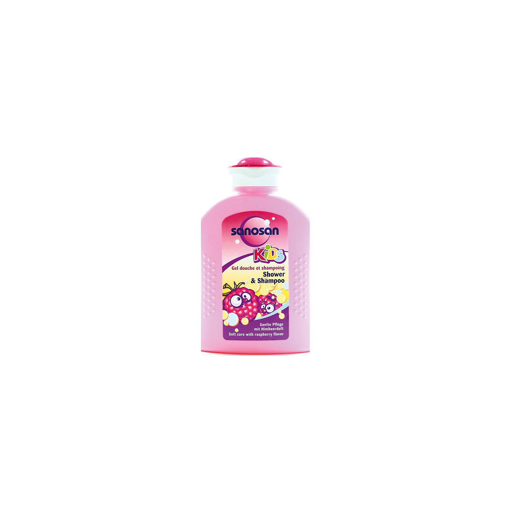 Гель для душа  и шампунь с ароматом малины, Sanosan, 200 мл (-)