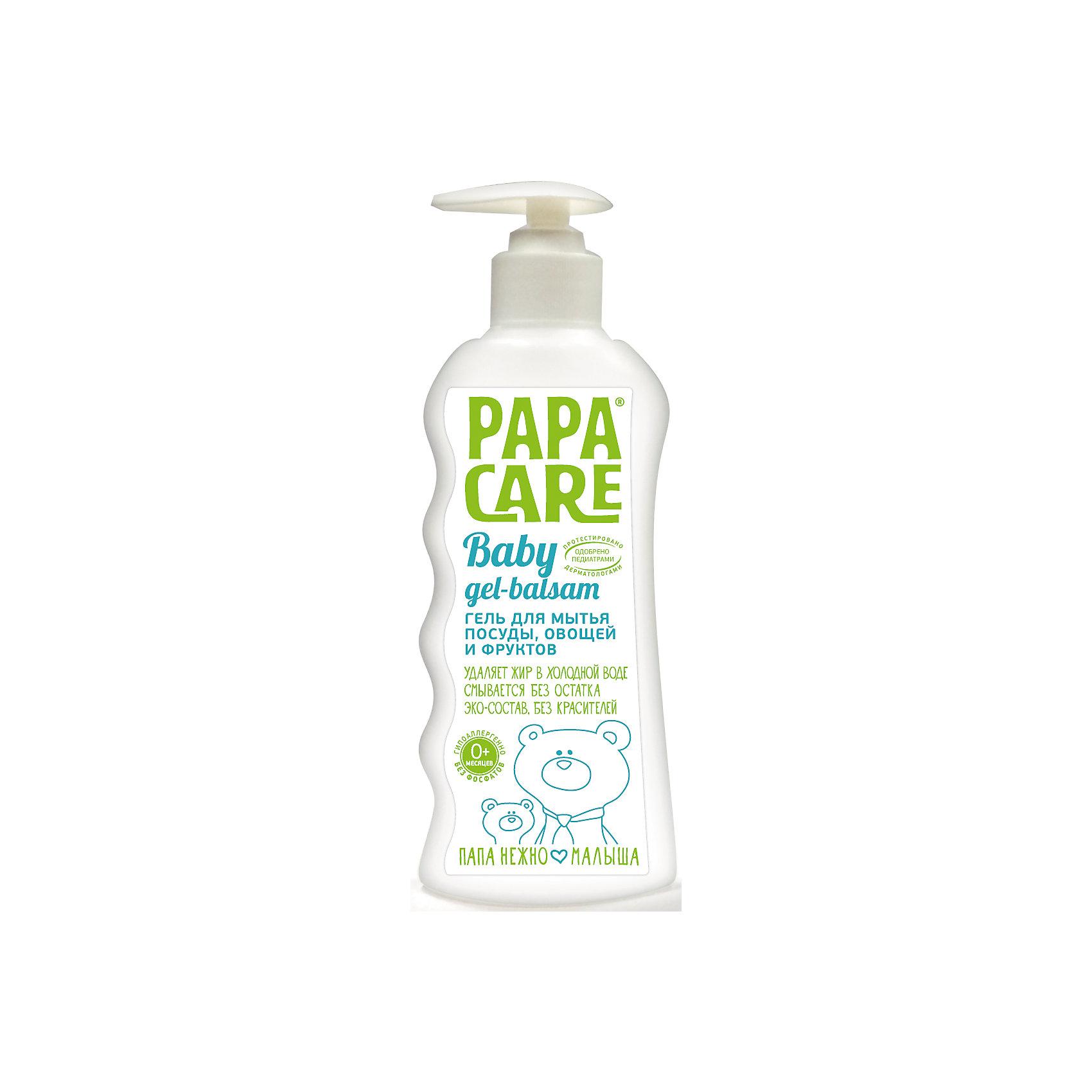 Гель для мытья детской посуды, PapaCare, 500 мл.Гель для мытья посуды (500 мл.), Papa Care<br> <br>Гель предназначен для мытья детской посуды и аксессуаров для кормления (бутылочек, сосок, поильников), также рекомендован для мытья фруктов и овощей. Инновационная формула с биологически активными натуральными компонентами эффективно удаляет пищевые загрязнения и жир даже в холодной воде, смывает следы парафина и воска с овощей и фруктов. Мягкая формула с экстрактом хлопка и алоэ вера ухаживает за руками.<br> <br>- Удаляет жир даже в холодной воде<br>- Смывается без остатка, не оставляет следов и запаха на посуде, овощах и фруктах.<br>- Не раздражает кожу рук. Содержит натуральные экстракты<br>- Эко-состав, без красителей. Биоразлагаемая формула<br>- Клинически протестировано.<br>- Гипоаллергенно.   <br>- Нейтральный уровень pH.<br>- Не содержит хлора, фосфатов, оптических отбеливателей, красителей, аллергенных отдушек.<br> <br>Способ применения: нанесите небольшое колличество средств на губку, удалите загрязнение и ополосните водой. Для мытья фруктов и овощей разбавьте средство чистой водой, погрузите овощи и фрукты на 3 мин., затем ополосните их кипяченой водой.<br><br>Ширина мм: 143<br>Глубина мм: 500<br>Высота мм: 60<br>Вес г: 500<br>Возраст от месяцев: -2147483648<br>Возраст до месяцев: 2147483647<br>Пол: Унисекс<br>Возраст: Детский<br>SKU: 4729905