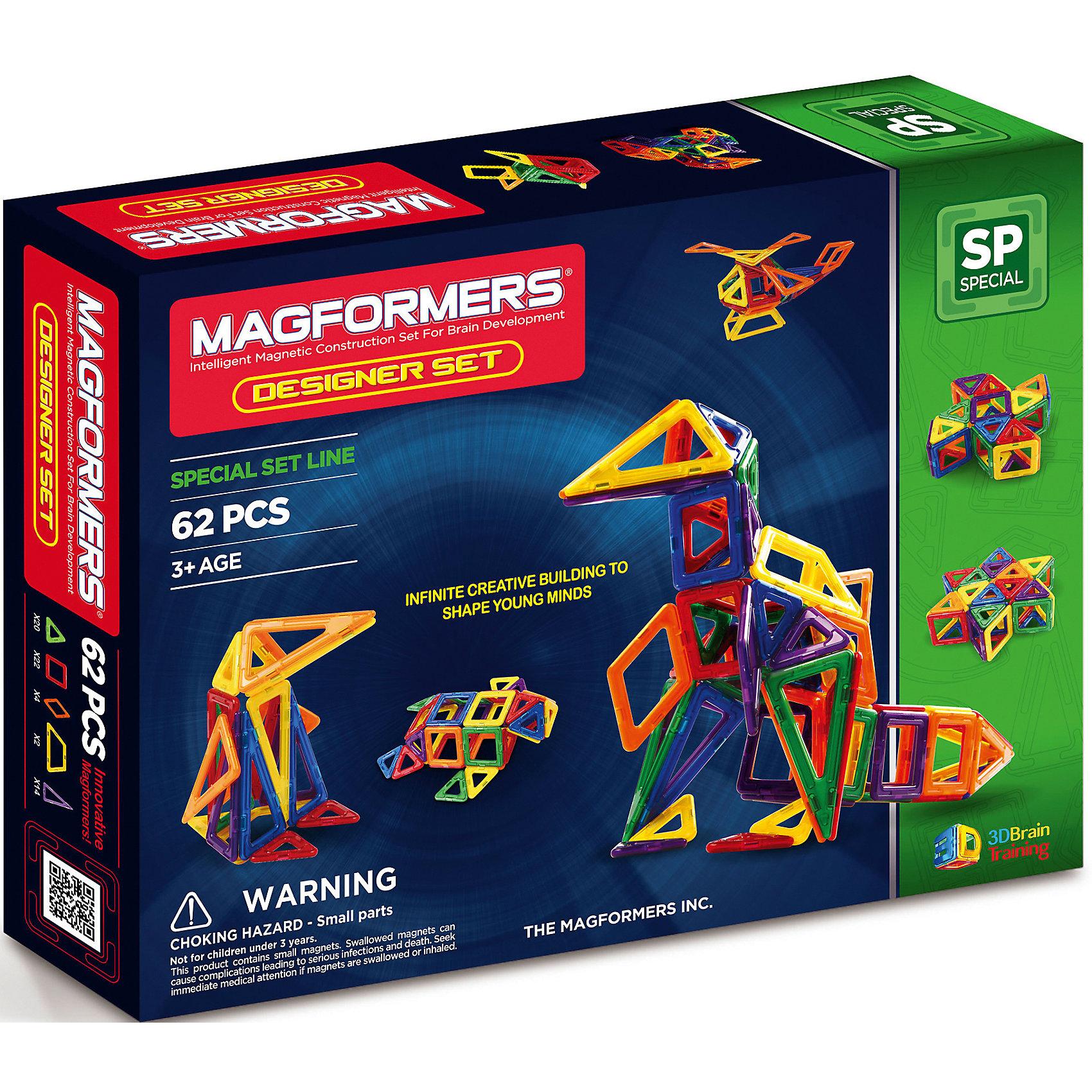 Магнитный конструктор Дизайнер сет, MAGFORMERSНабор Magformers Designer Set из 62-х элементов предназначен для развития эрудиции детей. Такие мини-конструкторы подходят для мальчиков и девочек, так как ребёнок сможет построить много разных транспортных средств - самолёты или краны, экскаваторы, либо же отличный дом или замок. <br>Данный набор представляет собой прекрасную игрушку, которая позволяет ребёнку развивать воображение, способности к геометрии, пространственному мышлению. <br>Хотя такие наборы больше подходят для детей старшего возраста, многие малыши проявляют особенный интерес к подобного рода игре. Из базовых фигурок можно построить множество различных предметов. Таким образом, ребёнок сможет воплотить свои фантазии в реальность. Со временем вы заметите, что создаваемые вашим ребёнком фигуры, становятся всё более объёмными и сложными. <br>.<br>Такой конструктор понравится каждому ребенку. К тому же яркая упаковка помогает ему стать идеальным подарком!<br><br>Дополнительная информация:<br><br>- Количество деталей: 62 шт. <br>- Треугольники: 20 шт. <br>- Квадраты: 22 шт. <br>- Ромбы: 4 шт. <br>- Трапеции: 2 шт. <br>- Равнобедренные треугольники: 14 шт. <br>- Возраст: от 3 лет  <br>- Материал: прочный пластик <br>- Размер упаковки: 37x28x6,5 см <br>- Вес в упаковке: 0,91 кг.<br><br>Купить магнитный конструктор Дизайнер сет MAGFORMERS можно в нашем магазине.<br><br>Ширина мм: 365<br>Глубина мм: 280<br>Высота мм: 60<br>Вес г: 1275<br>Возраст от месяцев: 36<br>Возраст до месяцев: 192<br>Пол: Унисекс<br>Возраст: Детский<br>SKU: 4730840