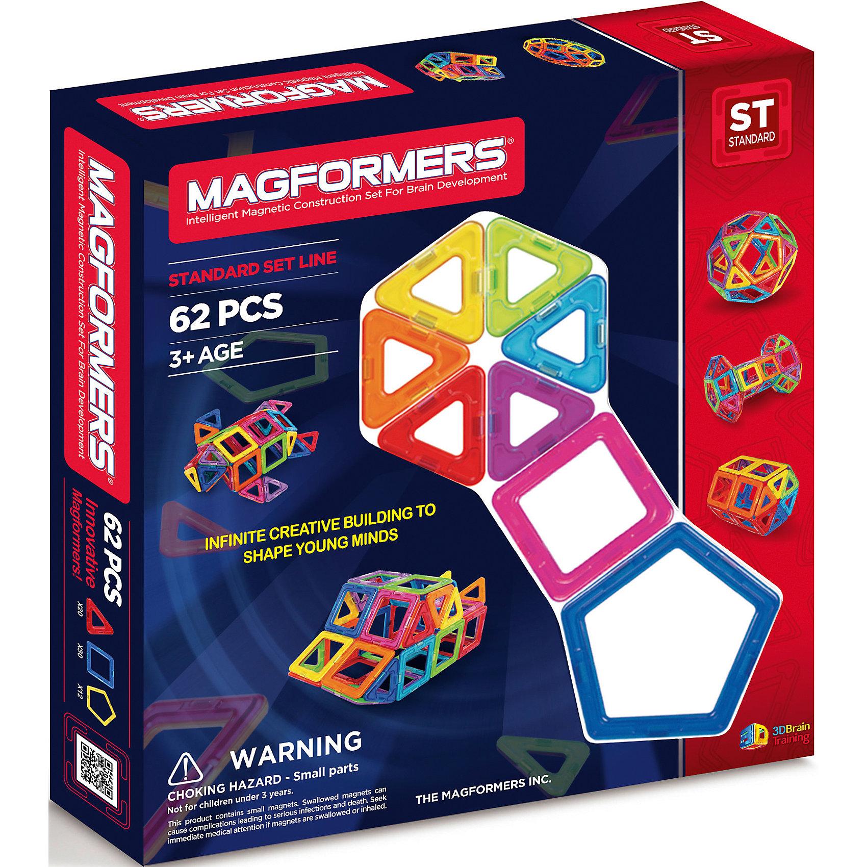 Магнитный конструктор 62, MAGFORMERSЭтот набор привлекателен большим количеством деталей. В него входят квадраты, треугольники и пятиугольники. Благодаря этому набору ребенок может делать не только технические постройки, но и животных, более сложные шары, которые начинаются с пятиугольников и при постепенном добавлении квадратов и треугольников превращаются во что-то сказочное и необычное.<br>Magformers-62 можно покупать для девочек и мальчиков любых возрастных категорий. Самые маленькие конструкторы могут попробовать создавать фигуры на плоской поверхности или, скажем, на магнитной. Набор можно применить даже в игре с малышом до года. Папы и мамы могут построить фигуры, которые ребёнок с невероятным удовольствием будет не только разглядывать, но и ломать. <br>Для детей более взрослого возраста к набору прилагается специальная книга предложений, которую можно применить для конструирования домов, башен, ракет, кораблей и так далее. Данный набор несомненно представляет собой не только увлекательную игру и забаву, но с его помощью развивается не только фантазия детей, но также улучшается его понимание пространственной геометрии.<br><br>Такой конструктор понравится каждому ребенку. К тому же яркая упаковка помогает ему стать идеальным подарком!<br><br>Дополнительная информация:<br><br>- Количество деталей: 62 шт. <br>- Треугольники: 20 шт. <br>- Квадраты: 30 шт. <br>- Пятиугольники: 12 шт. <br>- Возраст: от 3 лет <br>- Материал: прочный пластик <br>- Размер упаковки: 30,5x32x5 см <br>- Вес в упаковке: 1,14 кг. <br><br>Купить магнитный конструктор 62 MAGFORMERS можно в нашем магазине.<br><br>Ширина мм: 325<br>Глубина мм: 305<br>Высота мм: 50<br>Вес г: 1212<br>Возраст от месяцев: 36<br>Возраст до месяцев: 192<br>Пол: Унисекс<br>Возраст: Детский<br>SKU: 4730841