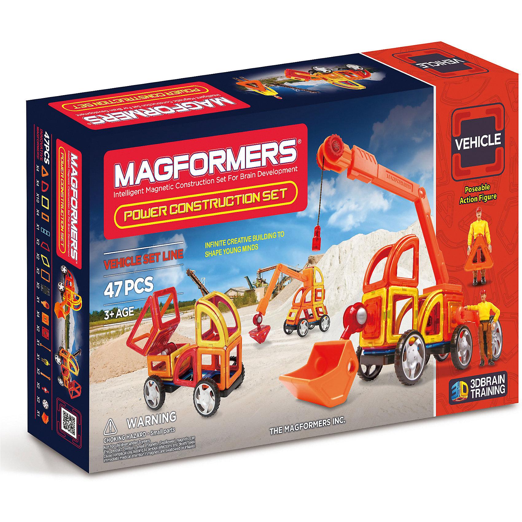 Магнитный конструктор Power Construction Set, MAGFORMERSЭтот набор, предназначенный для создания строительной техники, пожалуй, самый интересный из существующих. В состав набора входят новые детали(сектор, арка, минипрямоугольник), а также специальные аксессуары, которые позволят ребенку создавать разнообразные модели строительных машин. Причем кажется, что возможности этих аксессуаров просто безграничны. Вы можете создать обычную машинку, а потом при помощи рычагов и коннекторов превратить ее в настоящий трактор или бульдозер.<br>Фигура Строитель в униформе - отличное дополнение конструктора. Подвижные конечности делают из него полноценного водителя. За счет вмонтированных магнитов человечка можно прочно закрепить за рулем созданной техники. Также его можно прикрепить в любое другое место, посадить контролировать ситуацию на крышу, к примеру. <br>Готовый аксессуар ковш делает возможным сконструировать сложную технику типа экскаватора. Он крепится на специальных коннекторах и рычагах. А 2 отдельных колеса обязательно найдут себе место в ваших машинах. <br>Также прилагаются стрела, веревочный блок. Они нужны для создания крана, чтобы поднимать грузы. <br>Набор подбирают для детей не по возрасту, а по высокой эрудиции и знаниям о строительной технике, а также по развитому пространственному воображению. <br><br>Такой конструктор понравится каждому ребенку. К тому же яркая упаковка помогает ему стать идеальным подарком!<br><br>Дополнительная информация:<br><br>- Количество деталей: 47 шт. <br>- Треугольники: 4 шт. <br>- Квадраты: 10 шт. <br>- Ромбы: 2 шт. <br>- Трапеции: 2 шт. <br>- Супер прямоугольники: 1 шт. <br>- Мини прямоугольники: 4 шт. <br>- Секторы: 4 шт. <br>- Арки: 2 шт. <br>- Пара колес: 2 шт. <br>- Большие колеса: 2 шт. <br>- Веревочный блок: 1 шт. <br>- Вращающиеся блоки: 4 шт. <br>- Ковш: 1 шт. <br>- Магнитные соединительные блоки: 2 шт. <br>- Подвижный рычаг: 2 шт. <br>- Стрела: 1 шт. <br>- Суставы: 2 шт. <br>- Фигурка строителя: 1 шт. <br>- Возраст: от 3