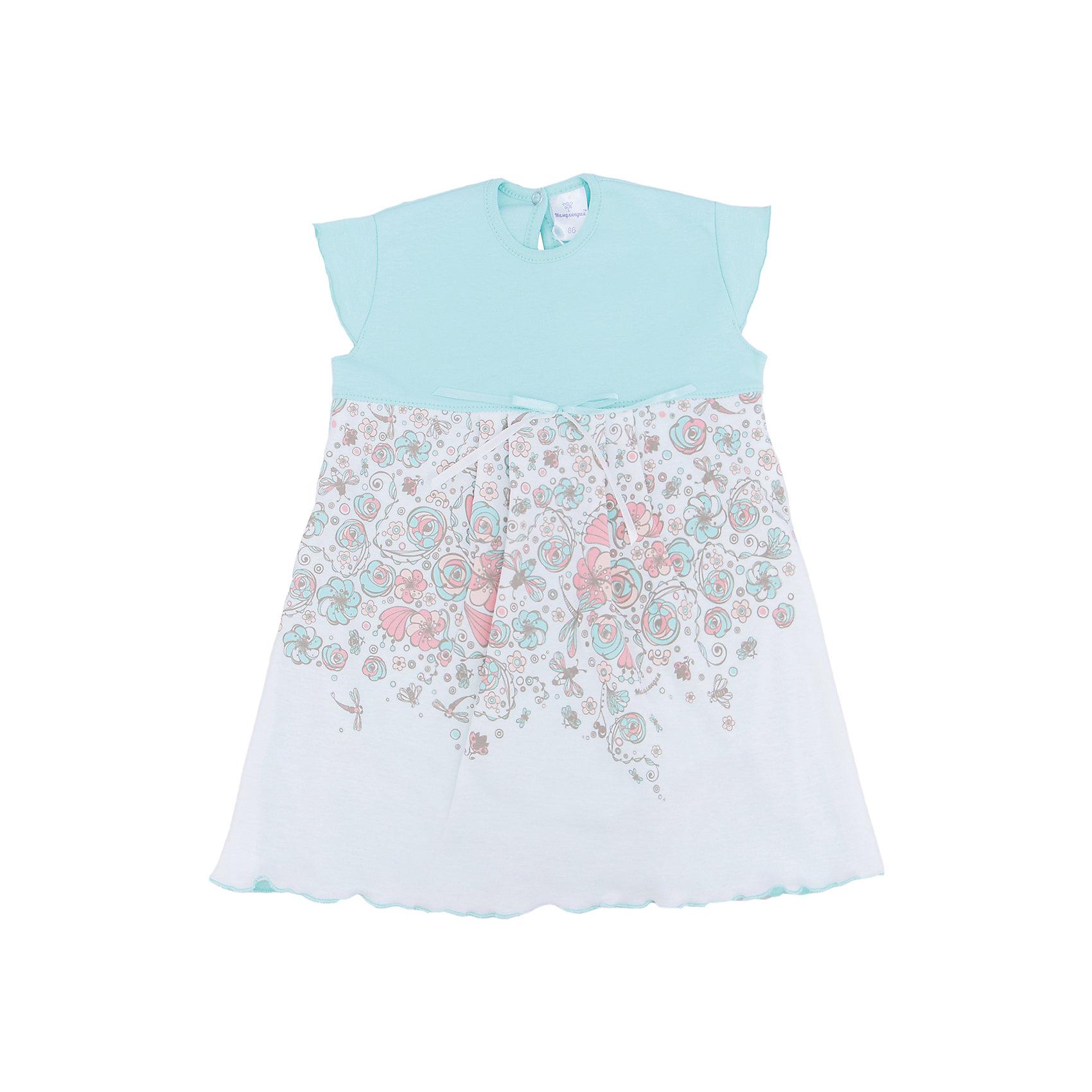 Боди-платье для девочки МамуляндияБоди-платье из дизайнерской коллекции для девочек , выполнено из трикотажноготна высшего качества (интерлок пенье).  Декорировано бантом и гипоаллергенным принтом на водной основе. Удобное расположение кнопок для переодевания малыша или смены подгузника. Стирать при температуре 40, носить с удовольствием. 100% хлопок<br><br>Ширина мм: 157<br>Глубина мм: 13<br>Высота мм: 119<br>Вес г: 200<br>Цвет: голубой<br>Возраст от месяцев: 6<br>Возраст до месяцев: 9<br>Пол: Женский<br>Возраст: Детский<br>Размер: 86,80,74,68<br>SKU: 4735506