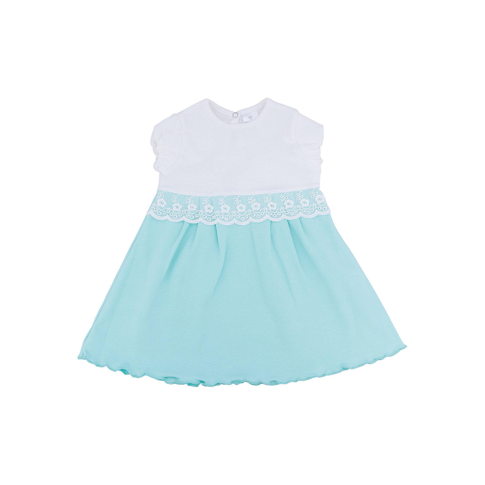 Мамуляндия Платье для девочки Мамуляндия мамуляндия комплект для новорожденного мамуляндия