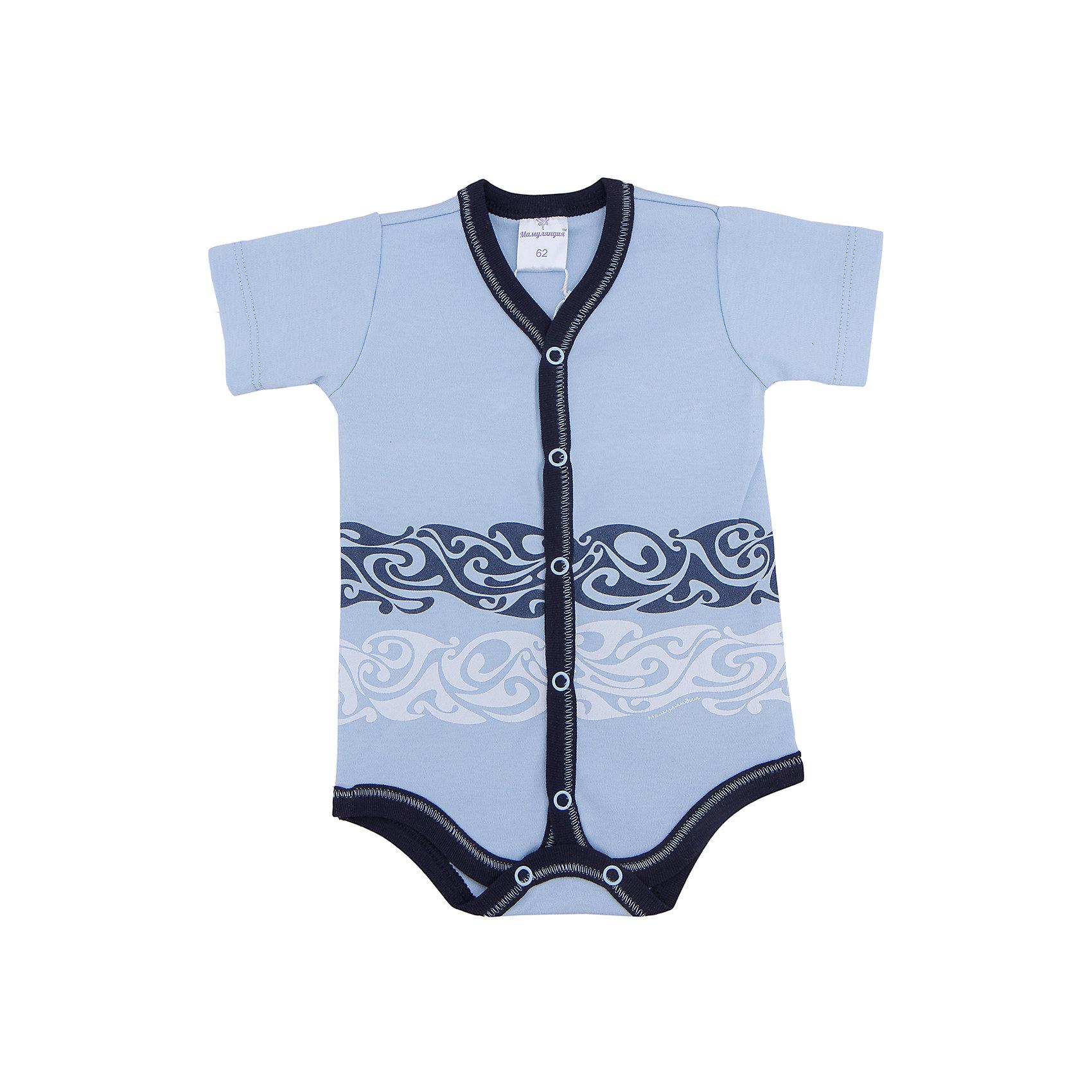 Боди для мальчика МамуляндияБоди<br>Боди  с короткими рукавами из трикотажноготна высшего качества (интерлок пенье). Украшен гипоаллергенным принтом на водной основе, удобное расположение кнопок для переодевания малыша или смены подгузника.<br>Состав 100% хлопок. <br>Рекомендации по уходу: стирать при 40 С, гладить при средней температуре, носить с удовольствием.  100% хлопок<br><br>Ширина мм: 157<br>Глубина мм: 13<br>Высота мм: 119<br>Вес г: 200<br>Цвет: голубой<br>Возраст от месяцев: 0<br>Возраст до месяцев: 3<br>Пол: Мужской<br>Возраст: Детский<br>Размер: 56,86,62,68,74,80<br>SKU: 4735680