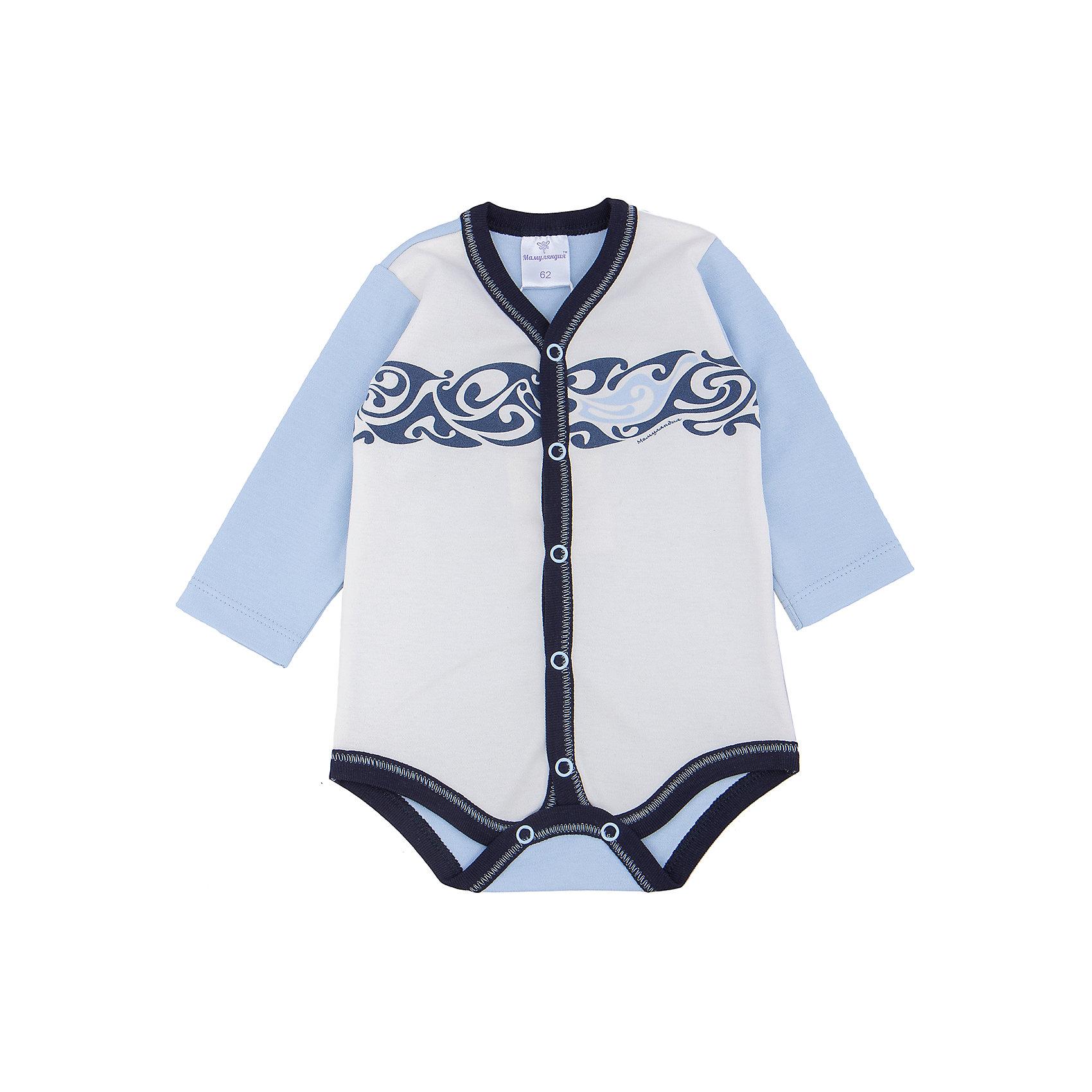Мамуляндия Боди для мальчика Мамуляндия мамуляндия комплект для новорожденного мамуляндия