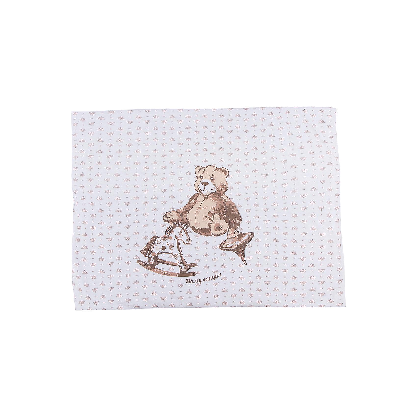 Комплект постельного белья  МамуляндияПледы и одеяла<br>Комплект постельного белья из 3-х предметов. Все предметы продуманы до мелочей: пододеяльник на кнопках, простыня на резинке, комплект выполнен из трикотажноготна высшего качества (пенье) с фирменным набивным рисунком Мамуляндия, украшен гипоаллергенным принтом на водной основе. Дополнительно можно приобрести пижаму из этой же коллекции. <br>В комплект входят: простыня на резинке 60х120 см, наволочка 40х60 см, пододеяльник на кнопках 112х145 см.<br>Рекомендации по уходу: стирать при 40 С, гладить при средней температуре. 100% хлопок<br><br>Ширина мм: 170<br>Глубина мм: 157<br>Высота мм: 67<br>Вес г: 117<br>Цвет: разноцветный<br>Возраст от месяцев: 0<br>Возраст до месяцев: 24<br>Пол: Унисекс<br>Возраст: Детский<br>Размер: one size<br>SKU: 4735746