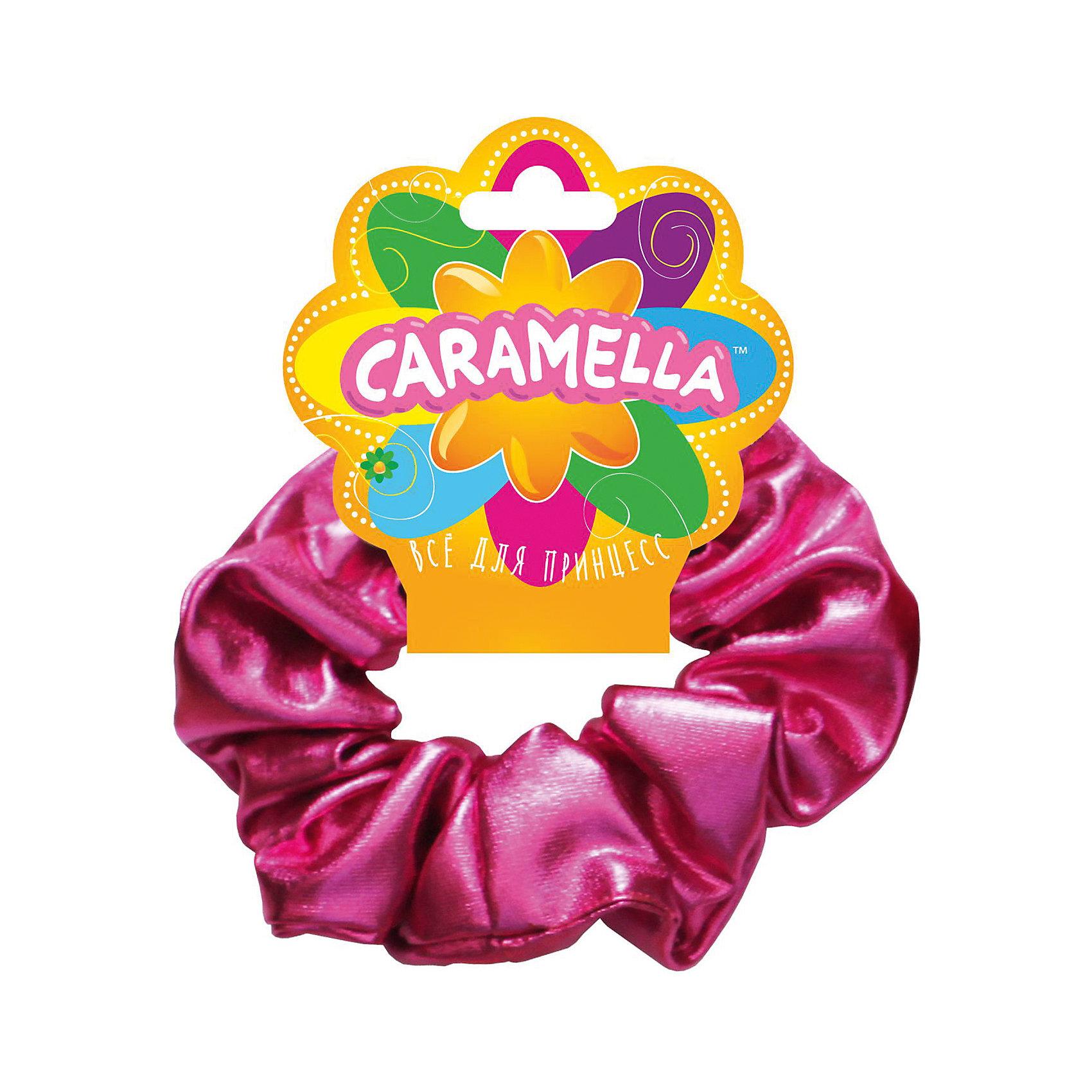 Резинка для волос Caramella