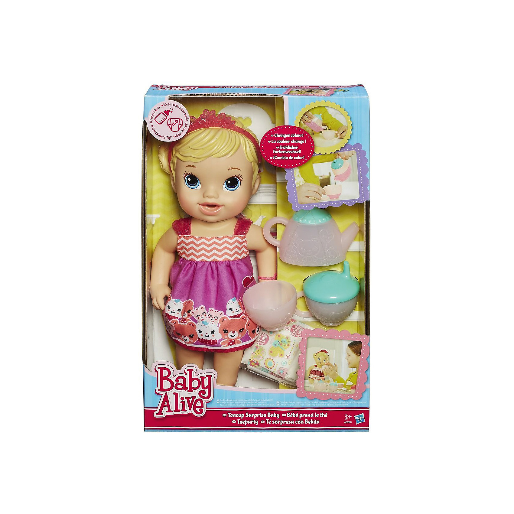 Hasbro Кукла Гостеприимная малютка, BABY ALIVE keyshare dual bulb night vision led light kit for remote control drones
