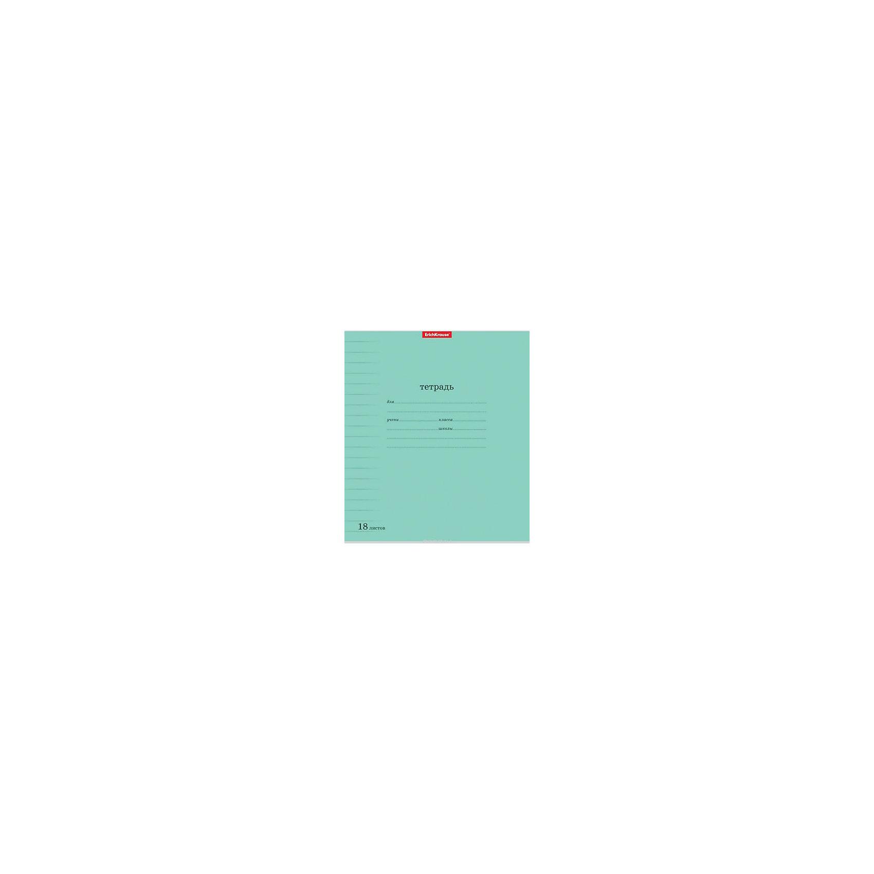 Тетрадь с линовкой Классика,18 л., 10 шт.Тетрадь линейка Классика,18л, с линовкой<br>Классическая тетрадь в линейку с линовкой с однотонной обложкой зеленого цвета - обязательная принадлежность для многих школьных занятий. Внутренний блок в 18 листов выполнен из качественной офсетной бумаги и скреплен скрепкой. Листы естественного белого цвета не портят зрение, линейки четкие. Плотная обложка из мелованного картона сохранит аккуратный внешний вид в течение всего срока использования. Строгий дизайн не будет отвлекать ребенка от процесса обучения и поможет ему получать только отличные отметки.<br><br>Дополнительная информация:<br><br>- Формат: А5<br>- Количество листов: 18<br>- Обложка: мелованный картон<br>- Внутренний блок: офсет, линейка<br>- Цвет: зеленый<br><br>Тетрадь линейка Классика,18л, с линовкой можно купить в нашем интернет-магазине.<br><br>Ширина мм: 170<br>Глубина мм: 5<br>Высота мм: 202<br>Вес г: 48<br>Возраст от месяцев: 72<br>Возраст до месяцев: 204<br>Пол: Унисекс<br>Возраст: Детский<br>SKU: 4744524