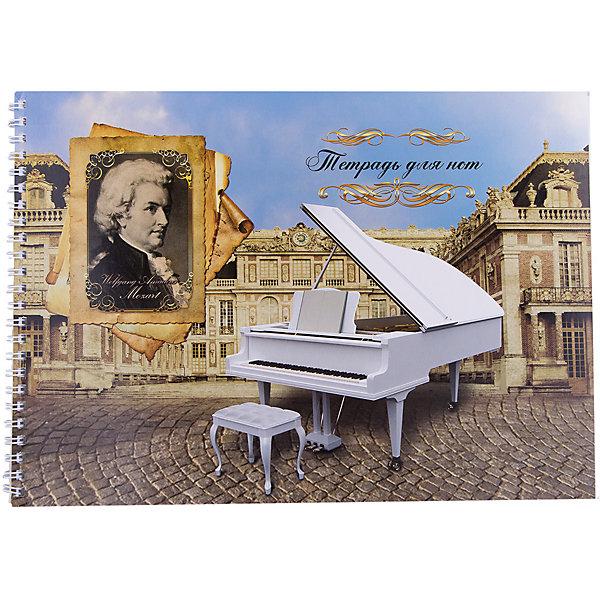 Тетрадь для нот Белый рояль, 48 л., А5Бумажная продукция<br>Занятия ребенка музыкой всегда требуют приобретения специализированных атрибутов. Так пусть они будут стильными и качественными! Ведь с ними работать - намного приятней.<br>Тетрадь для нот Скрипка и ноты - большого удобного формата А5, в ней - 48 л. Обложка - из плотного картона с красивым рисунком. Листы скреплены спиралью, а значит, каждый из них можно вырвать, не портя внешний вид тетради. Изделие произведено из качественных и безопасных для ребенка материалов.<br><br>Дополнительная информация:<br><br>цвет: разноцветный;<br>формат: А5;<br>48 листов;<br>обложка: картон;<br>крепление: пружина.<br><br>Тетрадь для нот Белый рояль, 48 л., А5 можно купить в нашем магазине.<br><br>Ширина мм: 300<br>Глубина мм: 210<br>Высота мм: 5<br>Вес г: 235<br>Возраст от месяцев: 48<br>Возраст до месяцев: 2147483647<br>Пол: Унисекс<br>Возраст: Детский<br>SKU: 4746177