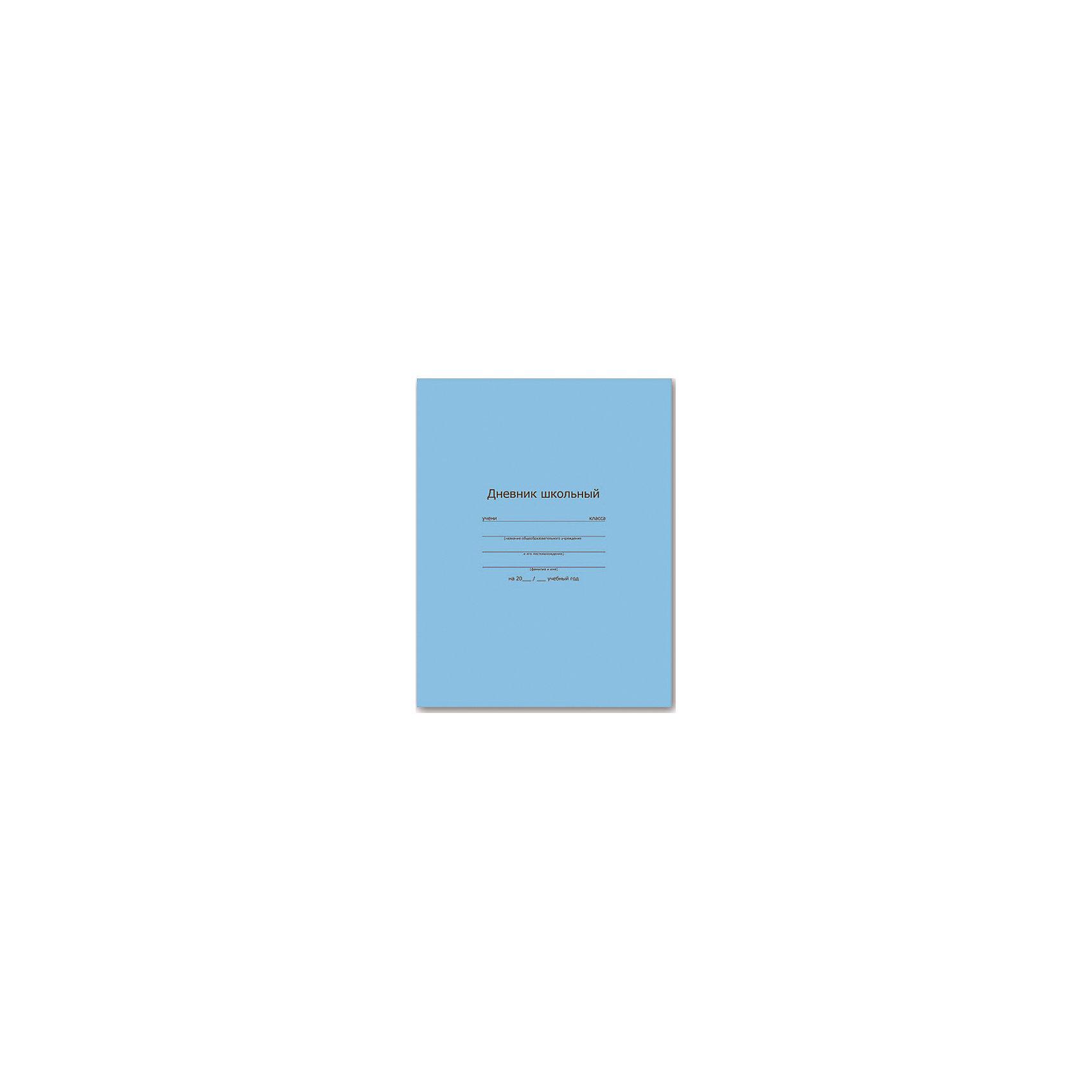 Дневник, голубой