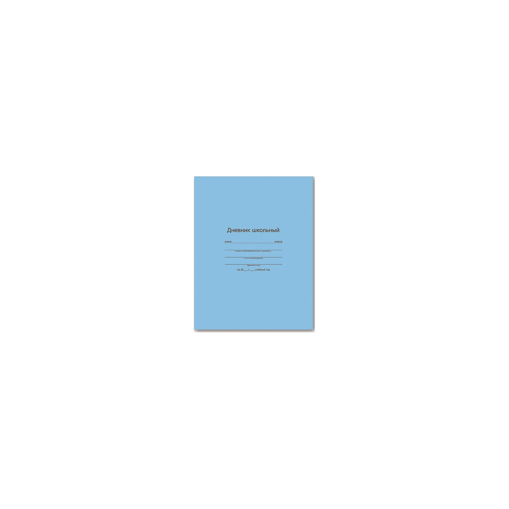 Феникс+ Дневник, голубой д васабова дневник алматинки