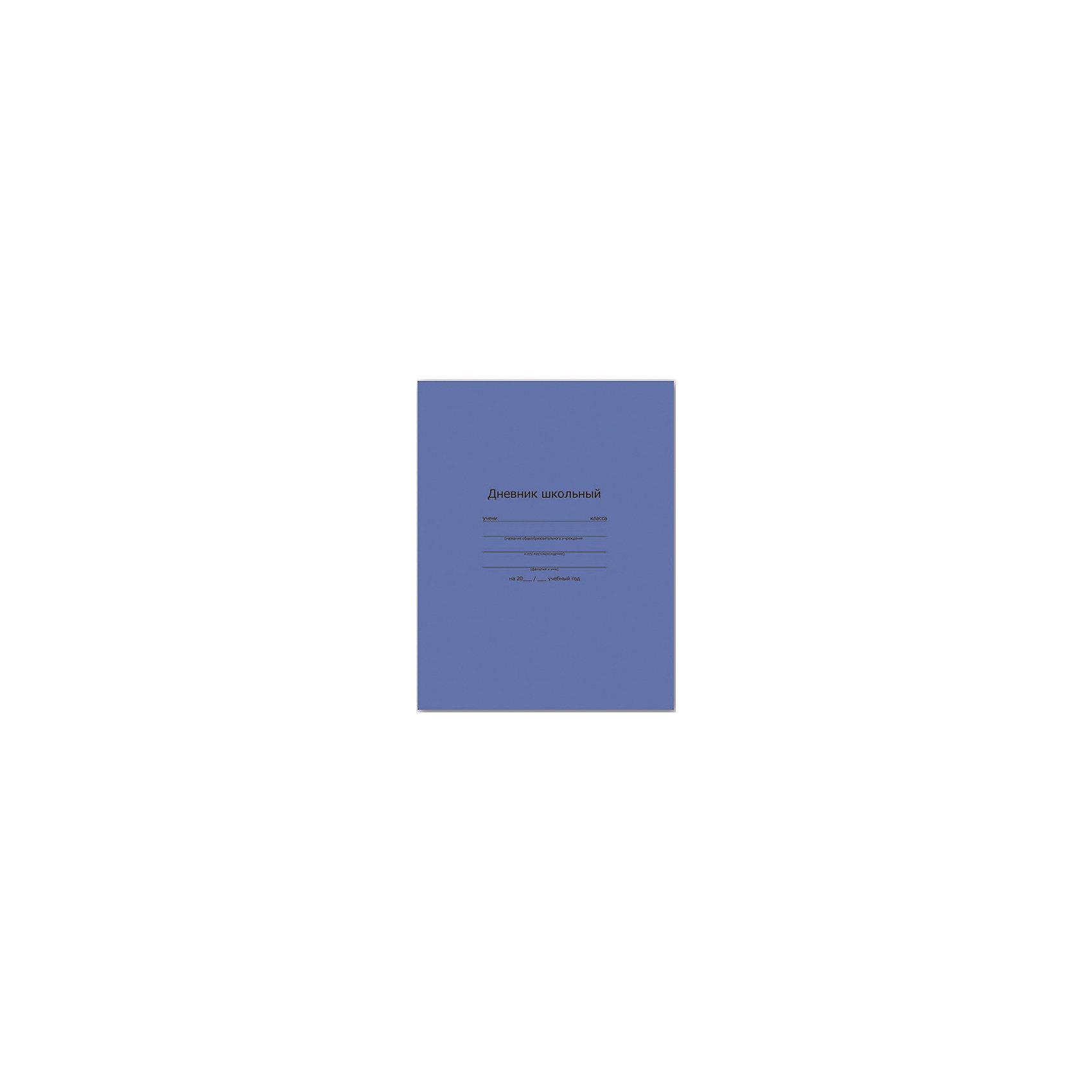 Дневник, синийБумажная продукция<br>Дневник нужен каждому школьнику. Занятия ребенка в школе всегда требуют приобретения атрибутов для учебы. Так пусть они будут стильными и качественными! Ведь учиться с ними - намного приятней.<br>Этот школьный дневник  - стандартного формата А5, универсального синего цвета. Обложка - из плотной глянцевой бумаги. Листы надежно скреплены. Изделие произведено из качественных и безопасных для ребенка материалов.<br><br>Дополнительная информация:<br><br>цвет: синий;<br>формат: А5;<br>материал: бумага.<br><br>Дневник, синий, можно купить в нашем магазине.<br><br>Ширина мм: 220<br>Глубина мм: 170<br>Высота мм: 5<br>Вес г: 120<br>Возраст от месяцев: 72<br>Возраст до месяцев: 192<br>Пол: Унисекс<br>Возраст: Детский<br>SKU: 4746182