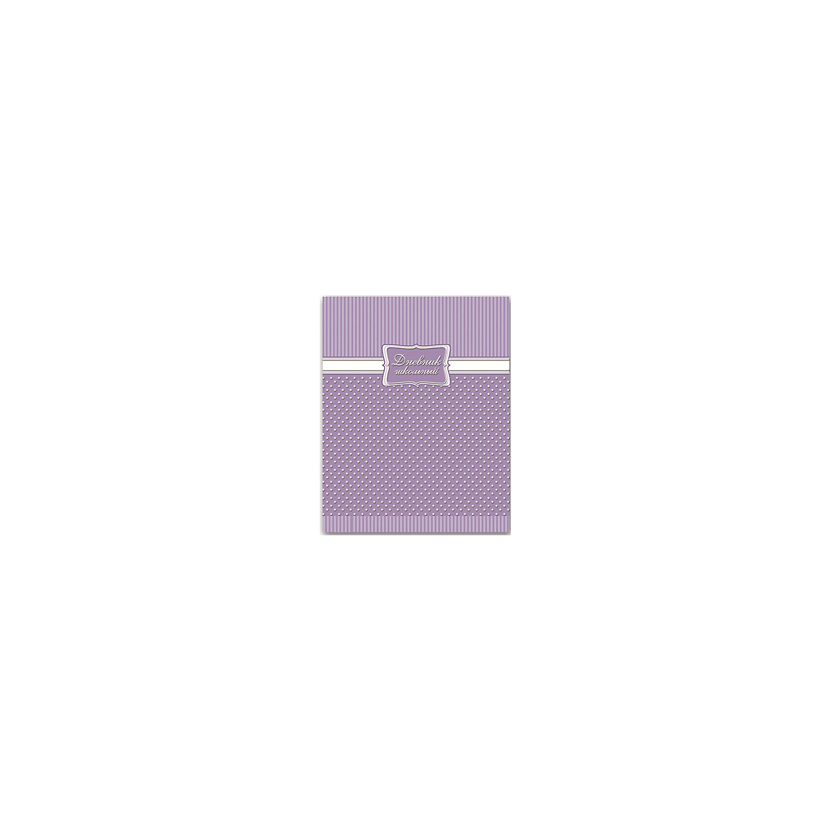 Дневник Кружева на сиреневомБумажная продукция<br>Дневник нужен каждому школьнику. Занятия ребенка в школе всегда требуют приобретения атрибутов для учебы. Так пусть они будут стильными и качественными! Ведь учиться с ними - намного приятней.<br>Школьный дневник Кружева на сиреневом - стандартного формата А5. Обложка - из плотной бумаги с оригинальным рисунком. Листы надежно скреплены. Изделие произведено из качественных и безопасных для ребенка материалов.<br><br>Дополнительная информация:<br><br>цвет: сиреневый;<br>формат: А5;<br>материал: бумага.<br><br>Дневник Кружева на сиреневом можно купить в нашем магазине.<br><br>Ширина мм: 220<br>Глубина мм: 170<br>Высота мм: 10<br>Вес г: 225<br>Возраст от месяцев: 72<br>Возраст до месяцев: 192<br>Пол: Женский<br>Возраст: Детский<br>SKU: 4746186