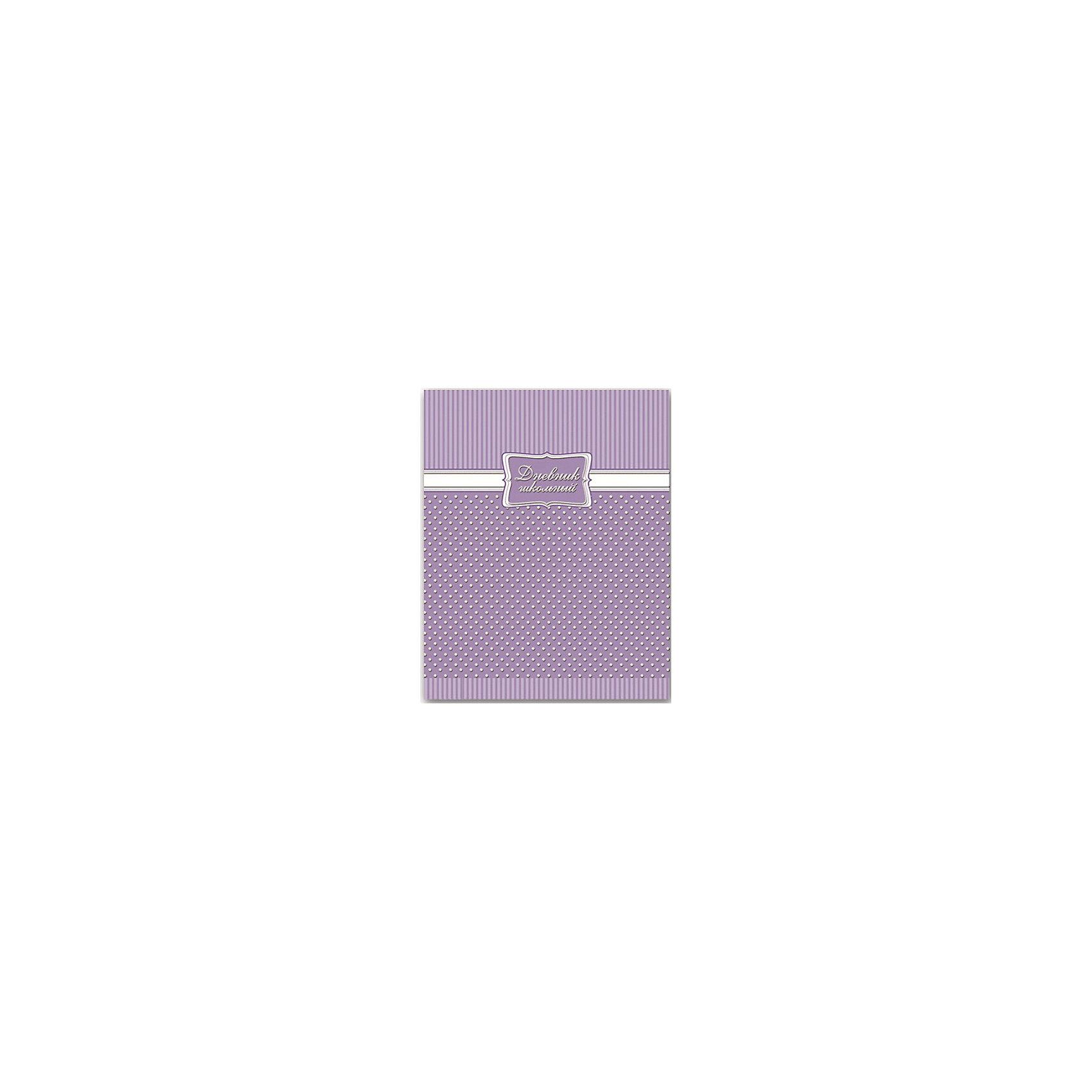 Феникс+ Дневник Кружева на сиреневом б д сурис фронтовой дневник дневник рассказы