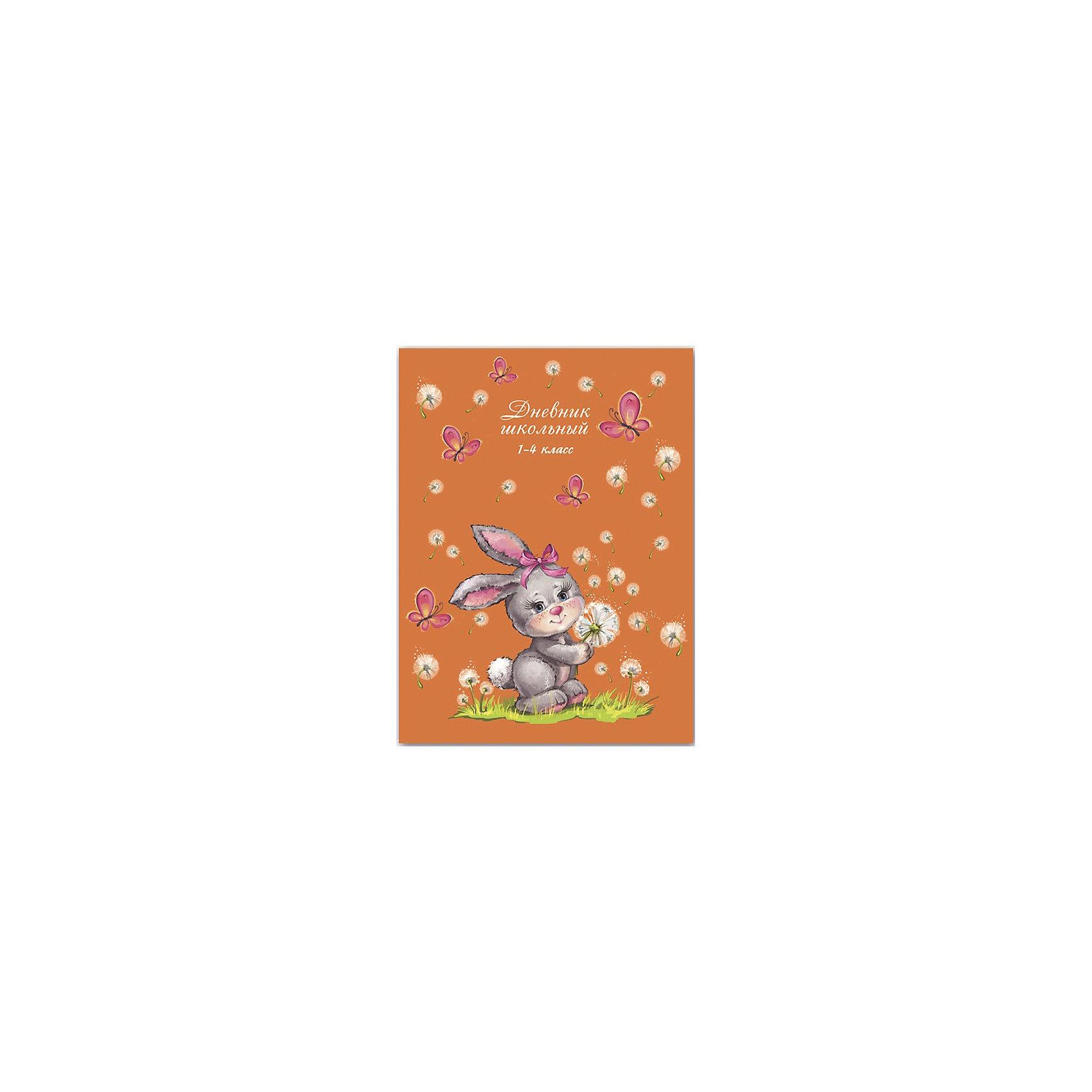 Дневник Зайка с одуванчиками, 1-4 классОдна из важнейших школьных принадлежностей - дневник. Он нужен каждому школьнику. Занятия ребенка в школе всегда требуют приобретения атрибутов для учебы. Так пусть они будут стильными и качественными! Ведь учиться с ними - намного приятней.<br>Школьный дневник Зайка с одуванчиками - стандартного формата А5. Обложка - из плотной бумаги с изображением симпатичного зайца. Листы надежно скреплены. Этот дневник предназначен для учеников начальной школы. Изделие произведено из качественных и безопасных для ребенка материалов.<br><br>Дополнительная информация:<br><br>цвет: разноцветный;<br>формат: А5;<br>материал: бумага.<br><br>Дневник Зайка с одуванчиками, 1-4 класс можно купить в нашем магазине.<br><br>Ширина мм: 220<br>Глубина мм: 170<br>Высота мм: 10<br>Вес г: 225<br>Возраст от месяцев: 72<br>Возраст до месяцев: 120<br>Пол: Женский<br>Возраст: Детский<br>SKU: 4746191