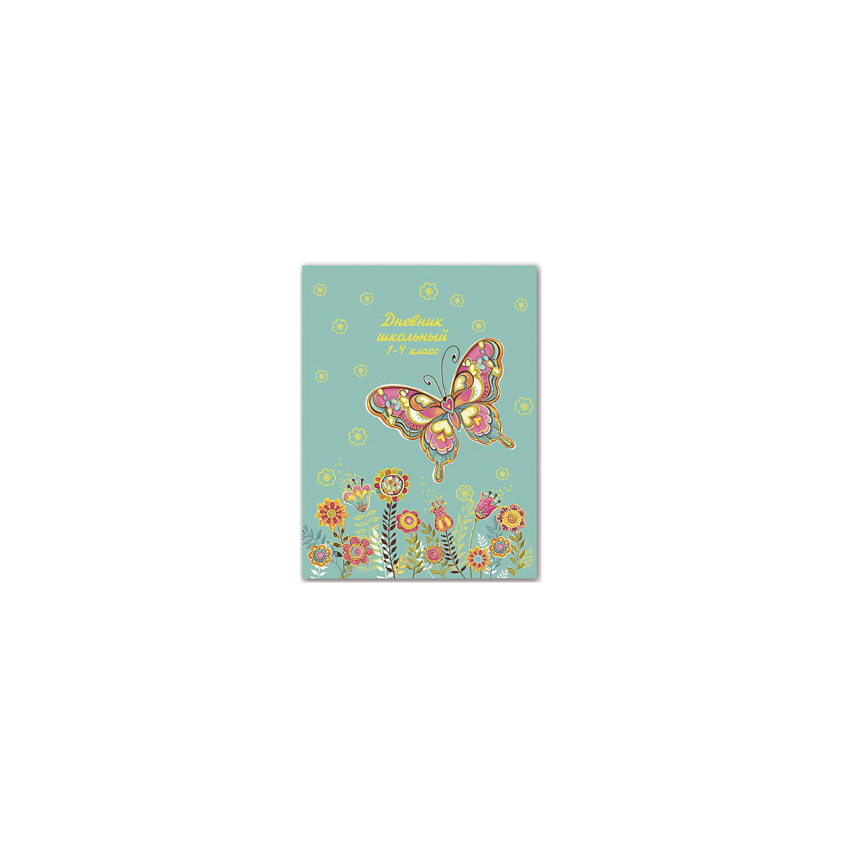 Дневник Бабочка и цветы, 1-4 классЗанятия ребенка в школе всегда требуют приобретения атрибутов для учебы. Так пусть они будут стильными и качественными! Ведь учиться с ними - намного приятней.<br>Школьный дневник Бабочка и цветы - стандартного формата А5. Обложка - из плотной бумаги с изображением бабочки. Листы надежно скреплены. Этот дневник предназначен для учеников начальной школы. Изделие произведено из качественных и безопасных для ребенка материалов.<br><br>Дополнительная информация:<br><br>цвет: разноцветный;<br>формат: А5;<br>материал: бумага.<br><br>Дневник Бабочка и цветы, 1-4 класс можно купить в нашем магазине.<br><br>Ширина мм: 220<br>Глубина мм: 170<br>Высота мм: 10<br>Вес г: 225<br>Возраст от месяцев: 72<br>Возраст до месяцев: 120<br>Пол: Женский<br>Возраст: Детский<br>SKU: 4746197