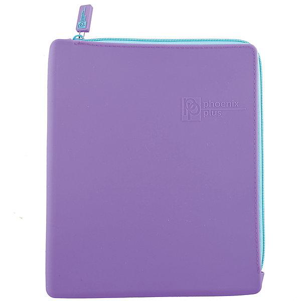 Папка для тетрадей, А5, фиолетовая