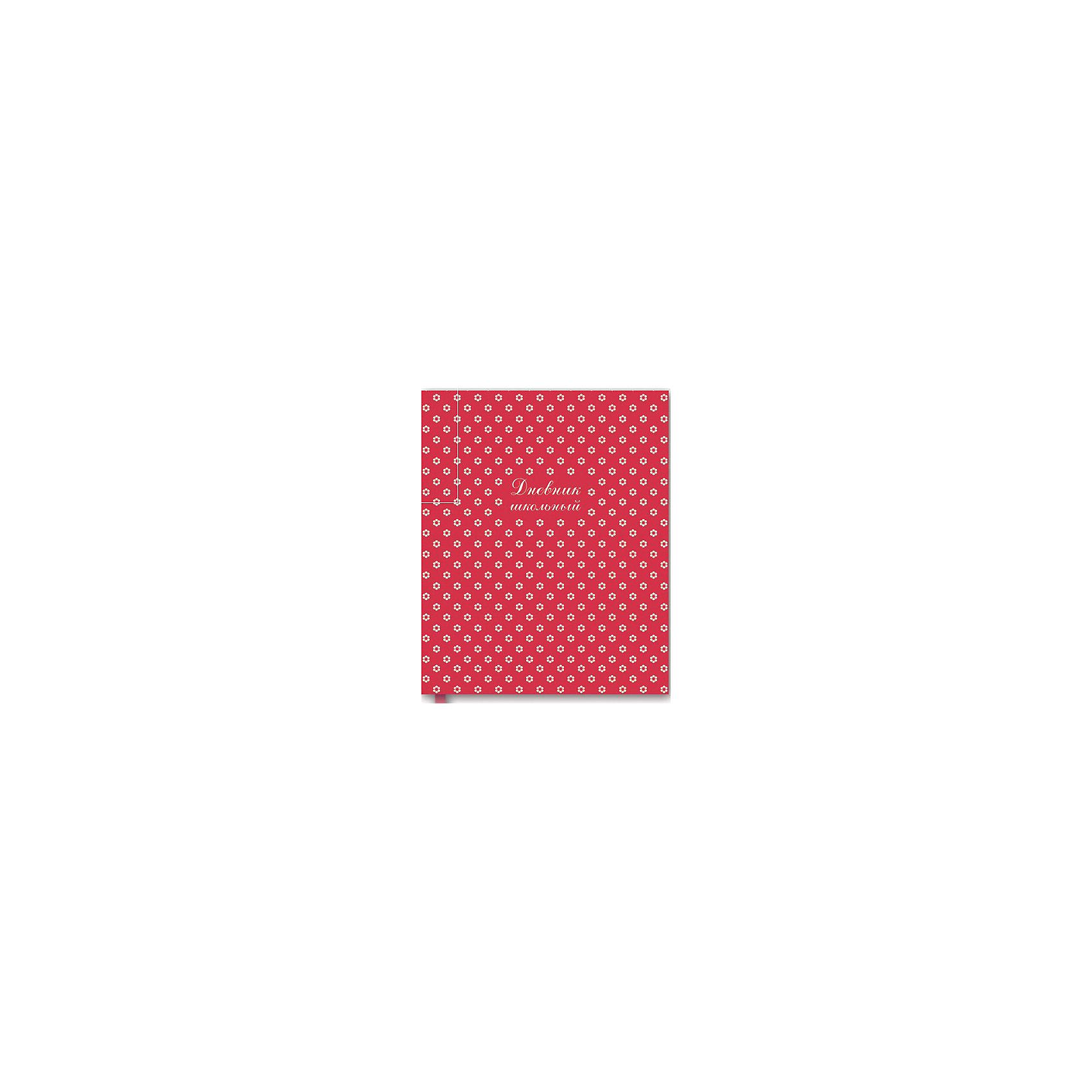 Феникс+ Дневник Узор на красном б д сурис фронтовой дневник дневник рассказы