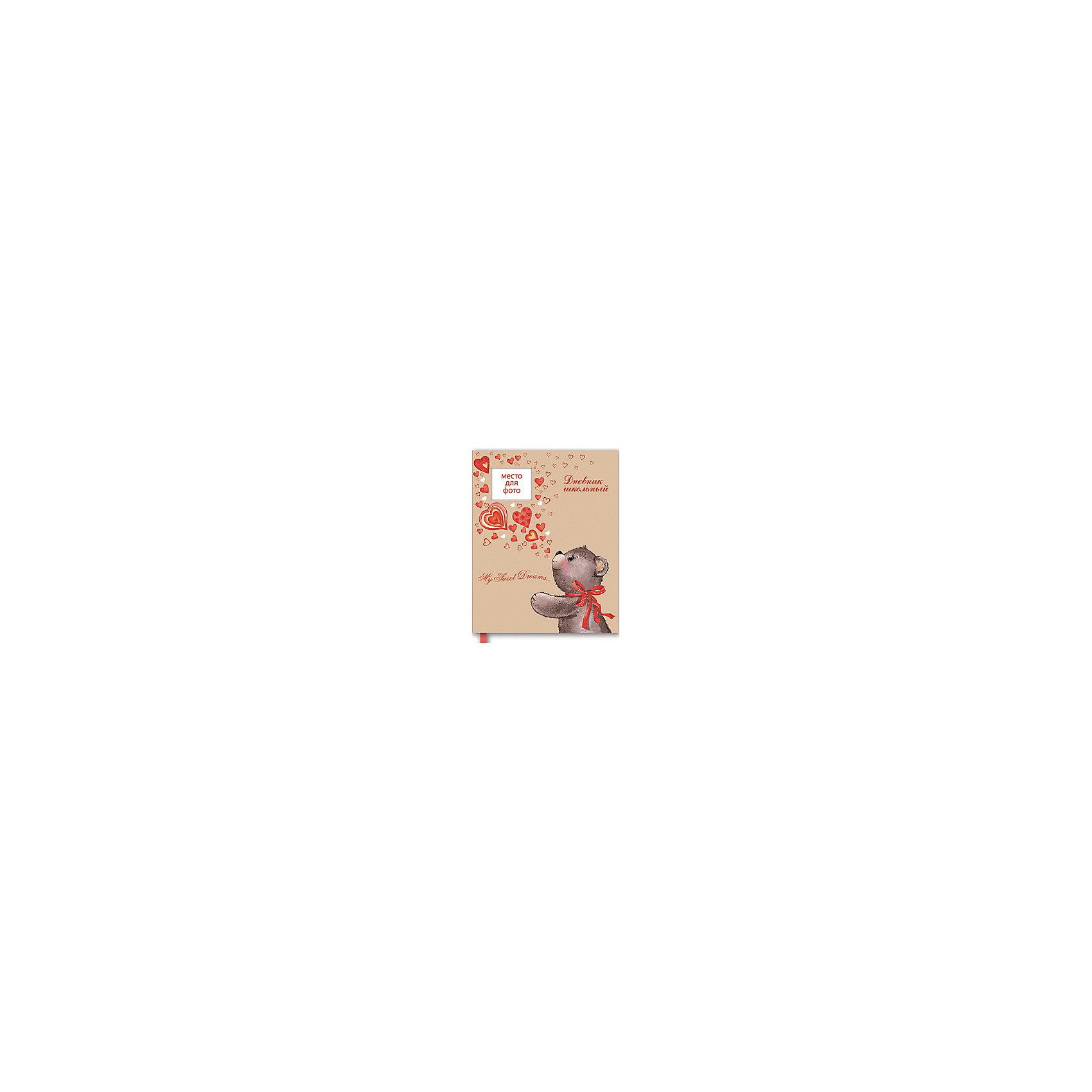 Дневник Мишка и сердечкиДневник нужен каждому школьнику. Занятия ребенка в школе всегда требуют приобретения атрибутов для учебы. Так пусть они будут стильными и качественными! Ведь учиться с ними - намного приятней.<br>Школьный дневник Мишка и сердечки - стандартного формата А5. Обложка - из плотной бумаги с изображением симпатичного медвежонка. Листы надежно скреплены. Изделие произведено из качественных и безопасных для ребенка материалов.<br><br>Дополнительная информация:<br><br>цвет: разноцветный;<br>формат: А5;<br>материал: бумага.<br><br>Дневник Мишка и сердечки можно купить в нашем магазине.<br><br>Ширина мм: 215<br>Глубина мм: 175<br>Высота мм: 10<br>Вес г: 240<br>Возраст от месяцев: 72<br>Возраст до месяцев: 192<br>Пол: Женский<br>Возраст: Детский<br>SKU: 4746247