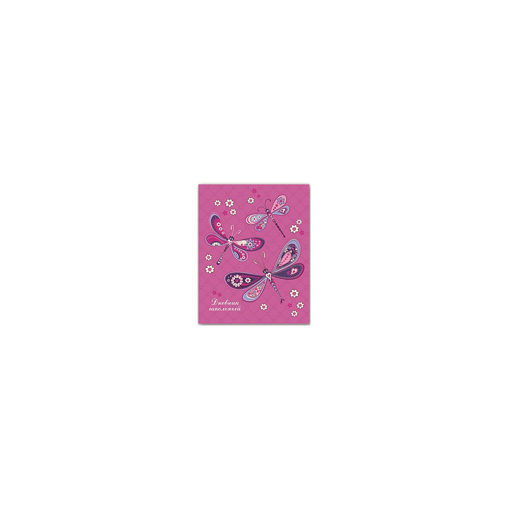 Дневник Яркие стрекозыОдна из важнейших школьных принадлежностей - дневник. Он нужен каждому школьнику. Занятия ребенка в школе всегда требуют приобретения атрибутов для учебы. Так пусть они будут стильными и качественными! Ведь учиться с ними - намного приятней.<br>Школьный дневник Яркие стрекозы - стандартного формата А5. Обложка - из плотной бумаги с оригинальным рисунком. Листы надежно скреплены. Изделие произведено из качественных и безопасных для ребенка материалов.<br><br>Дополнительная информация:<br><br>цвет: разноцветный;<br>формат: А5;<br>материал: бумага.<br><br>Дневник Яркие стрекозы можно купить в нашем магазине.<br><br>Ширина мм: 210<br>Глубина мм: 175<br>Высота мм: 10<br>Вес г: 230<br>Возраст от месяцев: 72<br>Возраст до месяцев: 192<br>Пол: Женский<br>Возраст: Детский<br>SKU: 4746249