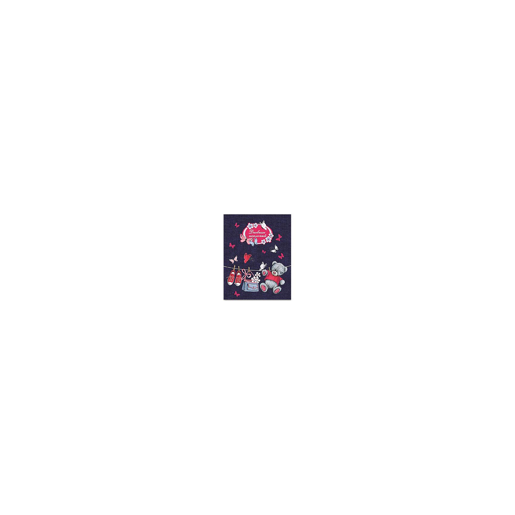 Дневник Мишка на джинсеДневник нужен каждому школьнику. Занятия ребенка в школе всегда требуют приобретения атрибутов для учебы. Так пусть они будут стильными и качественными! Ведь учиться с ними - намного приятней.<br>Школьный дневник Мишка на джинсе - стандартного формата А5. Обложка - из плотной бумаги с изображением симпатичного медвежонка. Листы надежно скреплены. Изделие произведено из качественных и безопасных для ребенка материалов.<br><br>Дополнительная информация:<br><br>цвет: разноцветный;<br>формат: А5;<br>материал: бумага.<br><br>Дневник Мишка на джинсе можно купить в нашем магазине.<br><br>Ширина мм: 210<br>Глубина мм: 175<br>Высота мм: 10<br>Вес г: 230<br>Возраст от месяцев: 72<br>Возраст до месяцев: 192<br>Пол: Женский<br>Возраст: Детский<br>SKU: 4746250