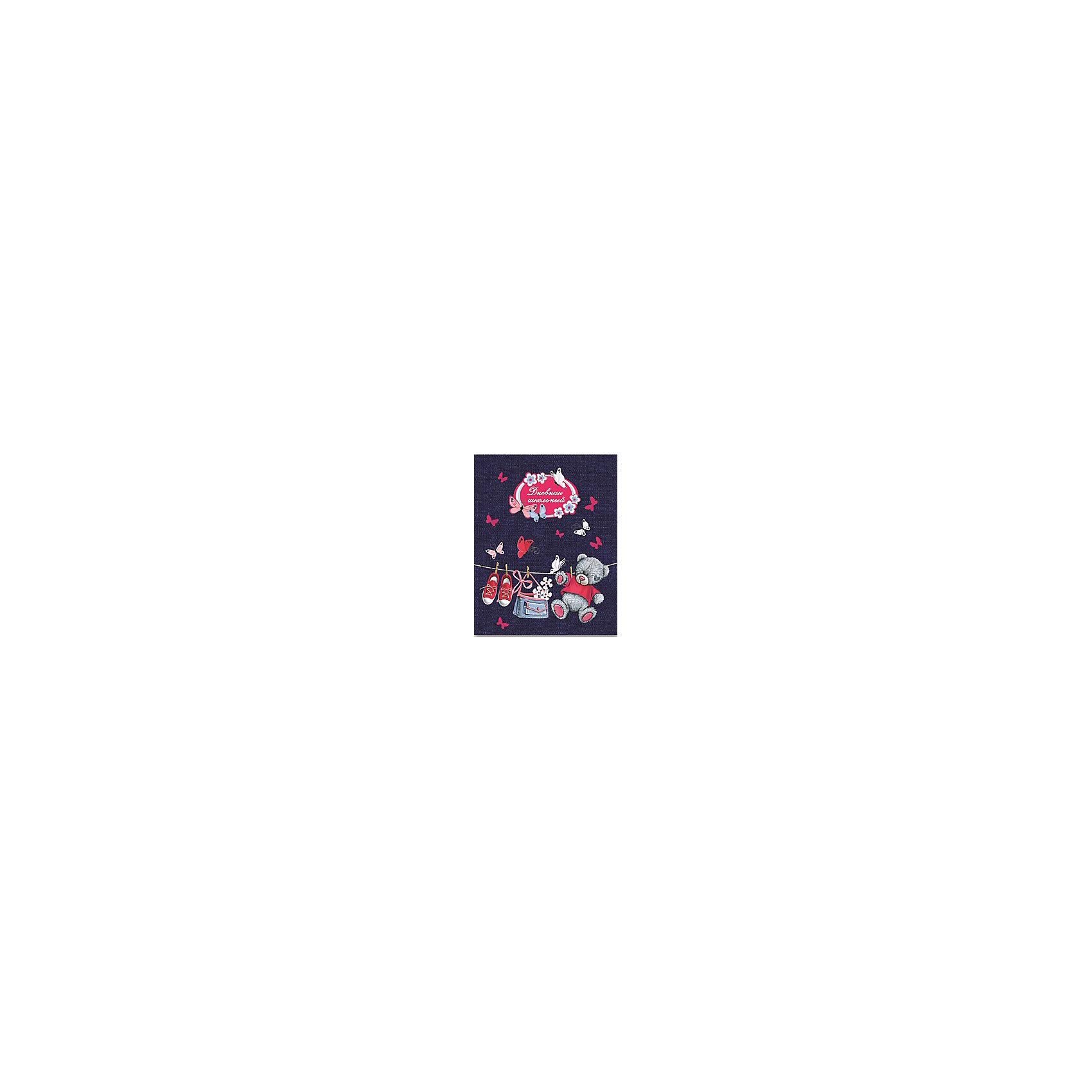 Феникс+ Дневник Мишка на джинсе технопарк набор машинок транспортер камаз с бронетехникой 2 шт