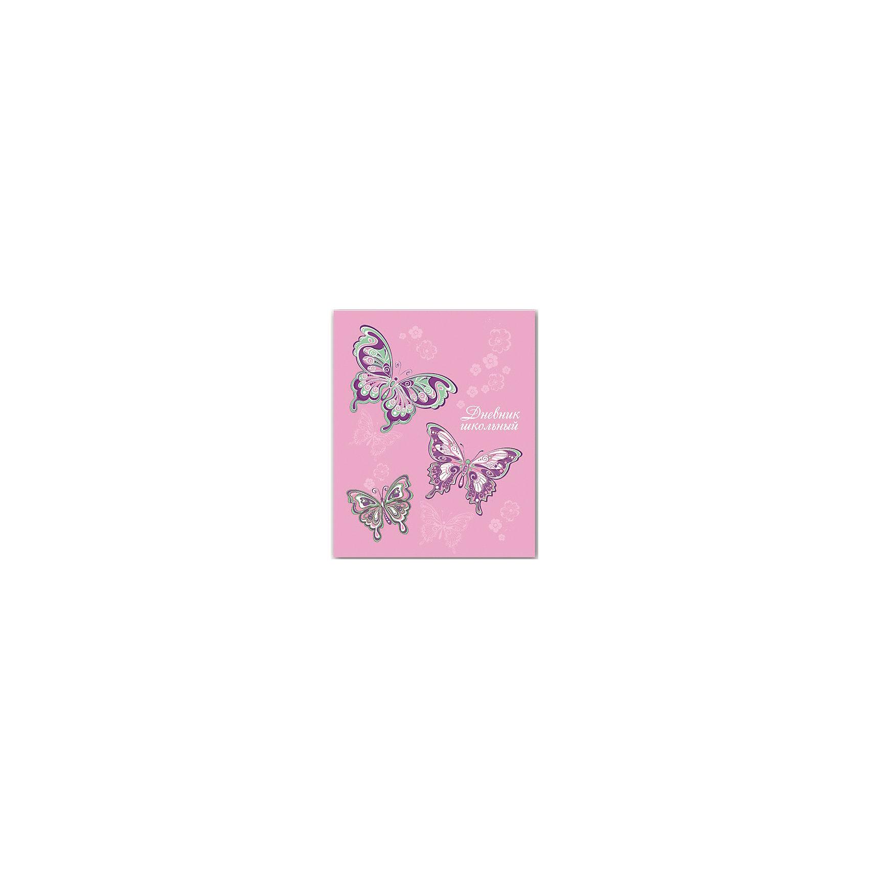 Дневник Ажурные бабочкиОдна из важнейших школьных принадлежностей - дневник. Он нужен каждому школьнику. Занятия ребенка в школе всегда требуют приобретения атрибутов для учебы. Так пусть они будут стильными и качественными! Ведь учиться с ними - намного приятней.<br>Школьный дневник Ажурные бабочки - стандартного формата А5. Обложка - из плотной бумаги с изображением бабочек. Листы надежно скреплены. Изделие произведено из качественных и безопасных для ребенка материалов.<br><br>Дополнительная информация:<br><br>цвет: разноцветный;<br>формат: А5;<br>материал: бумага.<br><br>Дневник Ажурные бабочки можно купить в нашем магазине.<br><br>Ширина мм: 220<br>Глубина мм: 170<br>Высота мм: 10<br>Вес г: 250<br>Возраст от месяцев: 72<br>Возраст до месяцев: 192<br>Пол: Женский<br>Возраст: Детский<br>SKU: 4746255