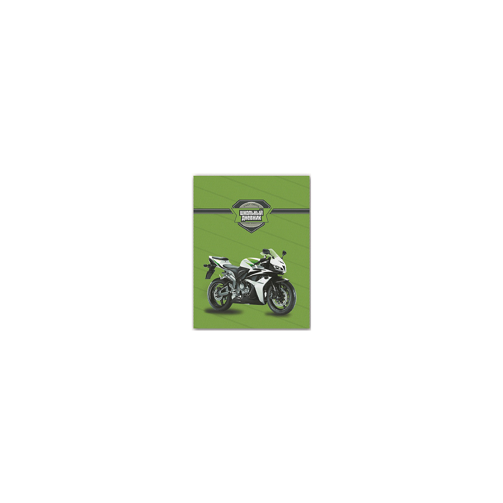 Феникс+ Дневник Мото на зеленом б д сурис фронтовой дневник дневник рассказы