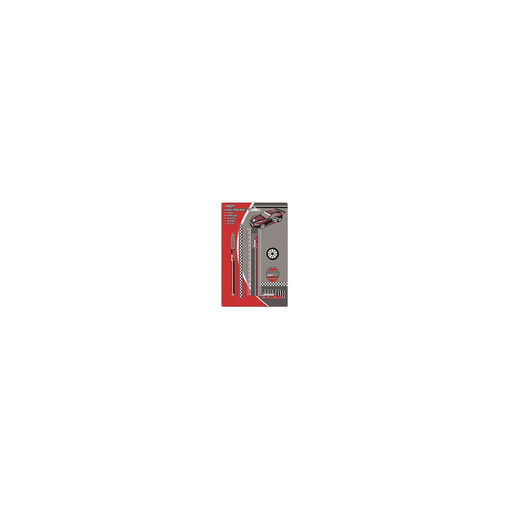 Канцелярский набор Авто, 5 предметовЯркие канцелярские принадлежности сделают школьные занятия веселее и поднимут ребенку настроение. В состав канцелярского набора Авто входят: 1 шариковая ручка, 1 ластик диаметром 35мм, 1 точилка для карандашей диаметром 35мм, 1 пластиковая линейка длиной 15 см, 1 круглый заточенный чернографитный карандаш в древесной оболочке твердости HB.<br>Все предметы выполнены в одном стиле, который оценят мальчишки. Сделаны из качественных и безопасных для ребенка материалов. Упаковка - блистер.<br><br>Дополнительная информация:<br><br>цвет: разноцветный;<br>материал: пластик, дерево.<br><br>Комплектация: <br>1 ручка,<br>1 ластик, <br>1 точилка, <br>1 линейка,<br>1 карандаш.<br><br>Канцелярский набор Авто, 5 предметов можно купить в нашем магазине.<br><br>Ширина мм: 245<br>Глубина мм: 155<br>Высота мм: 20<br>Вес г: 65<br>Возраст от месяцев: 72<br>Возраст до месяцев: 144<br>Пол: Мужской<br>Возраст: Детский<br>SKU: 4746261