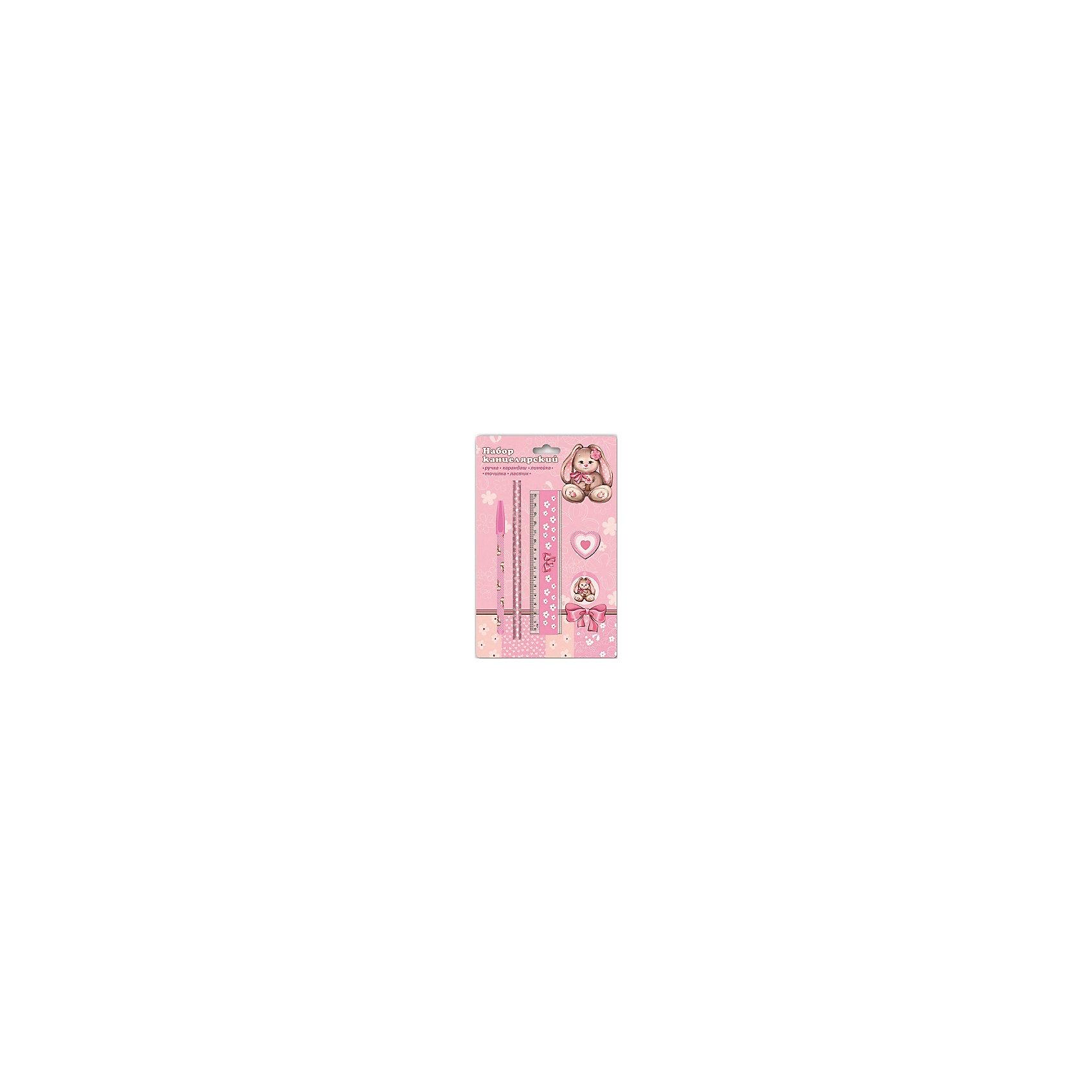 Феникс+ Канцелярский набор Зайка, 5 предметов академия групп канцелярский набор точилка ластик barbie