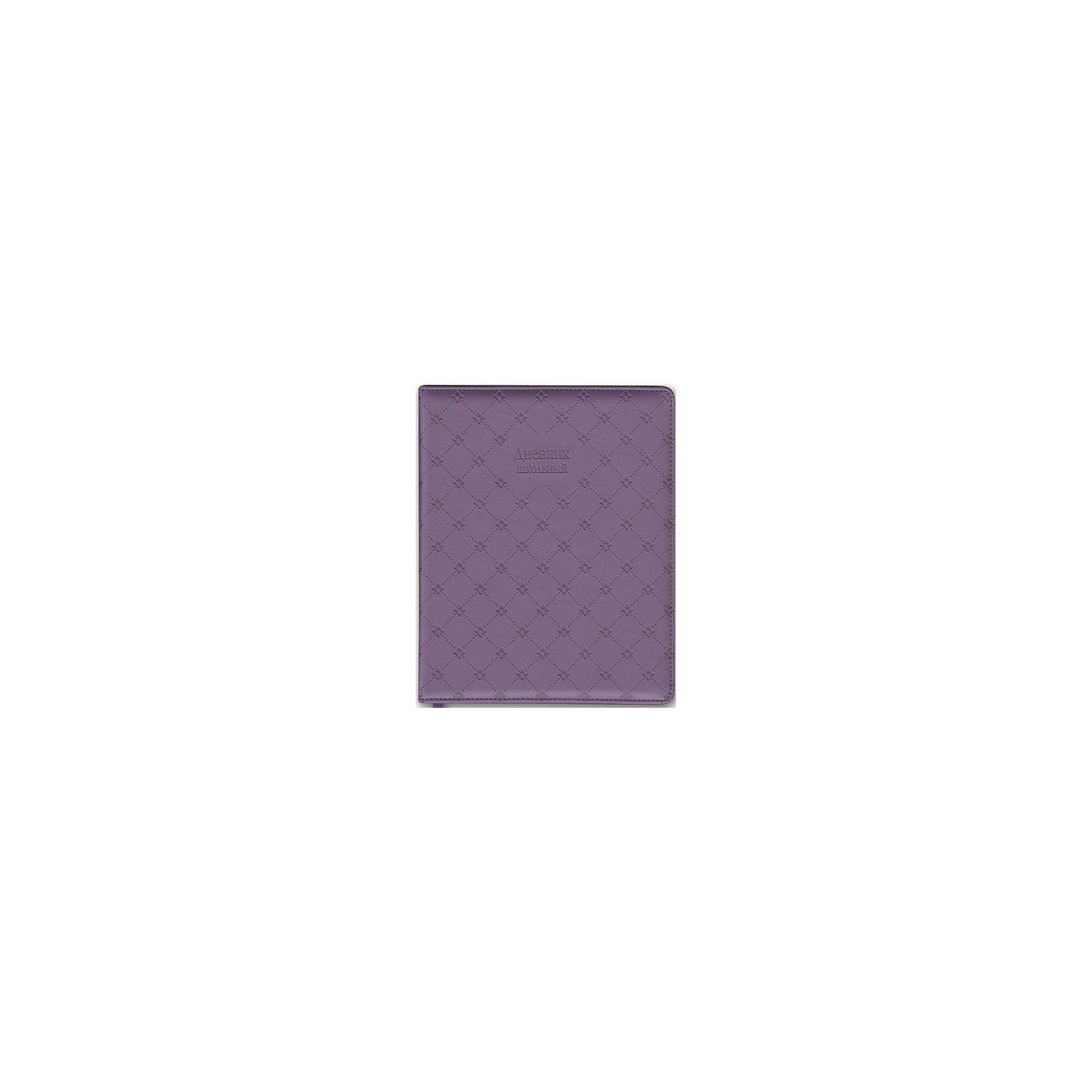 Феникс+ Дневник Орнамент д васабова дневник алматинки